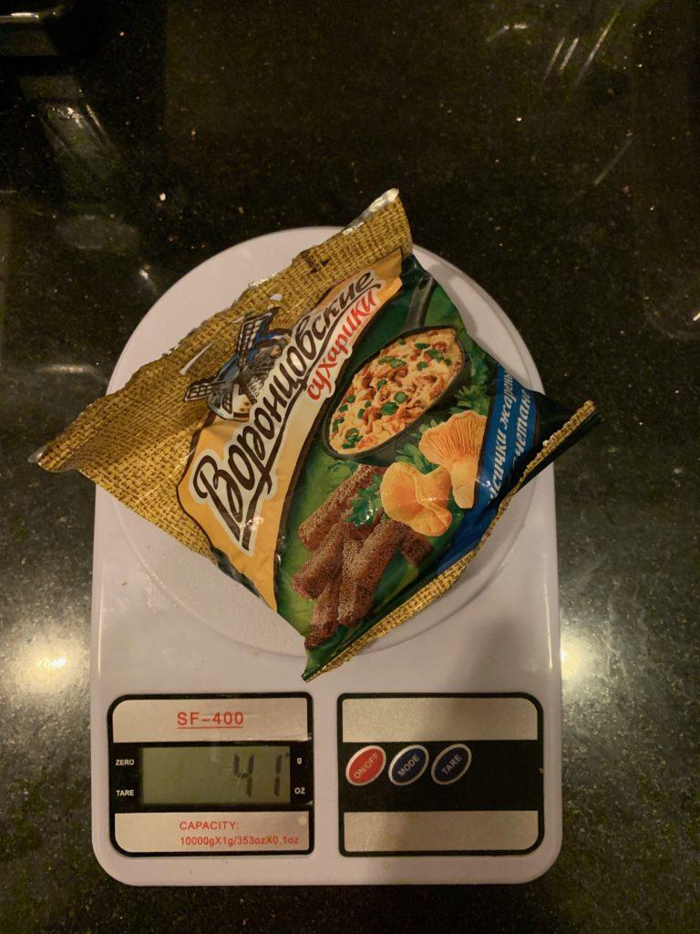 вес пачки Воронцовских сухариков