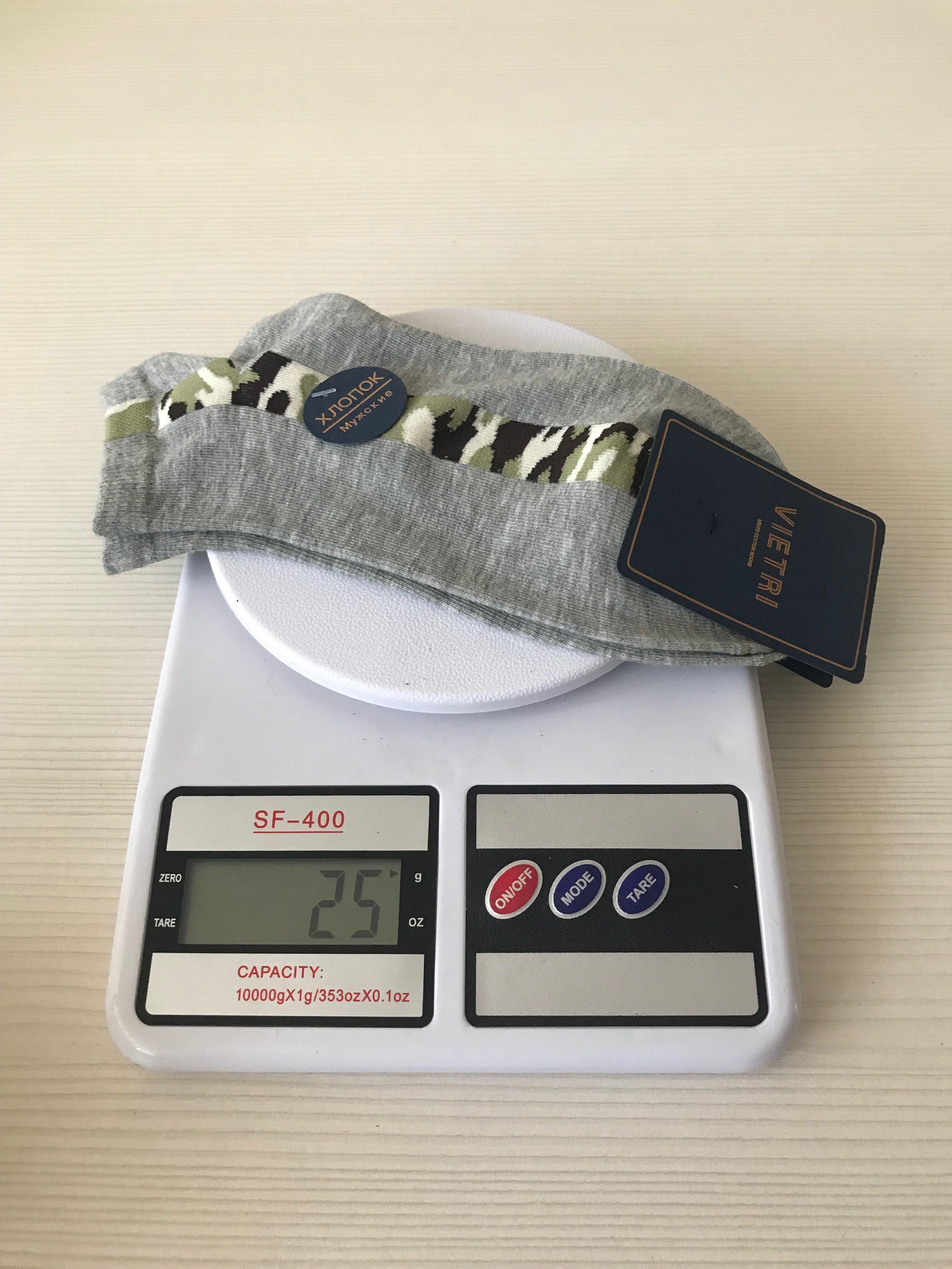 вес пары носков