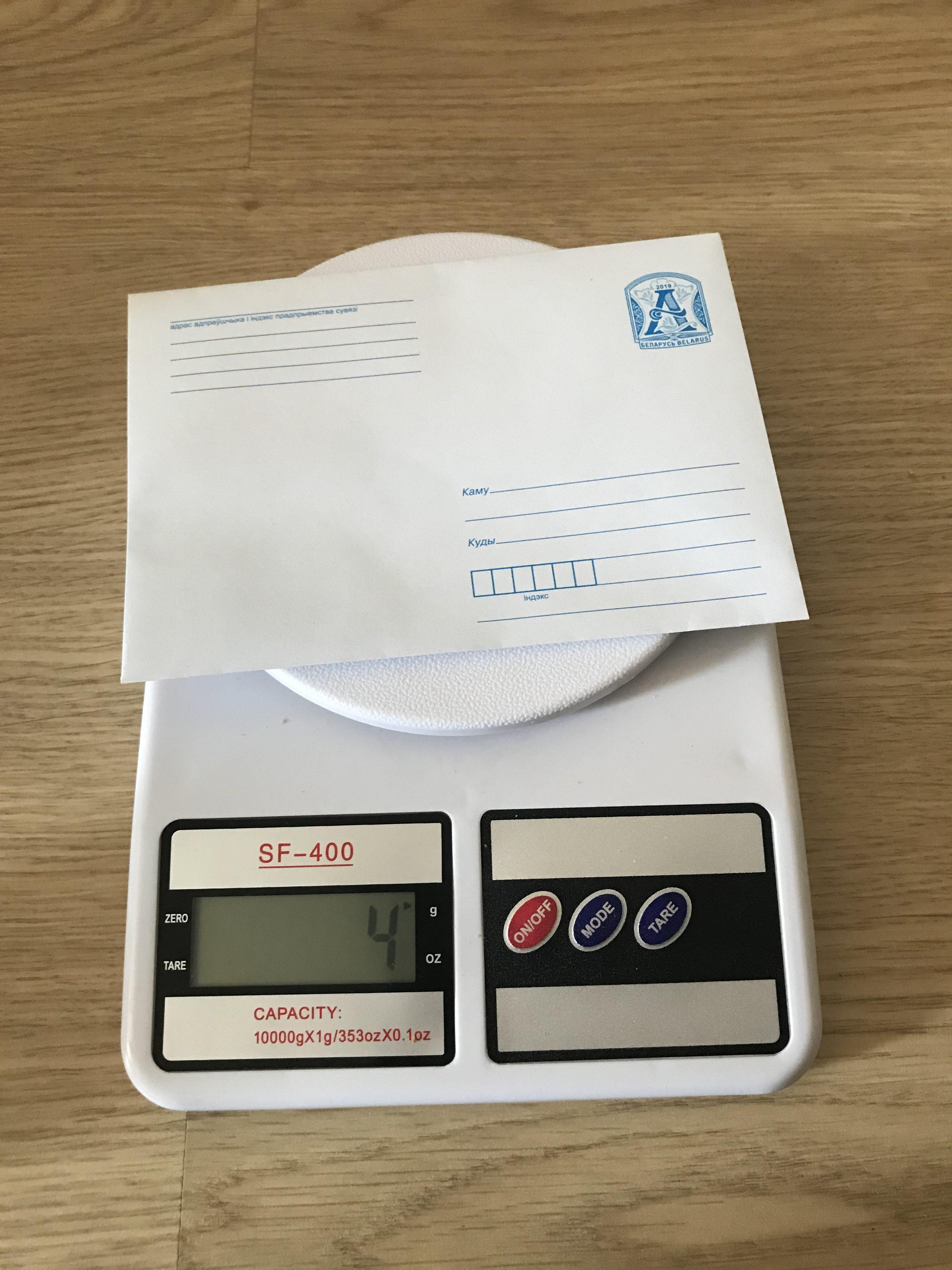 вес конверта для письма