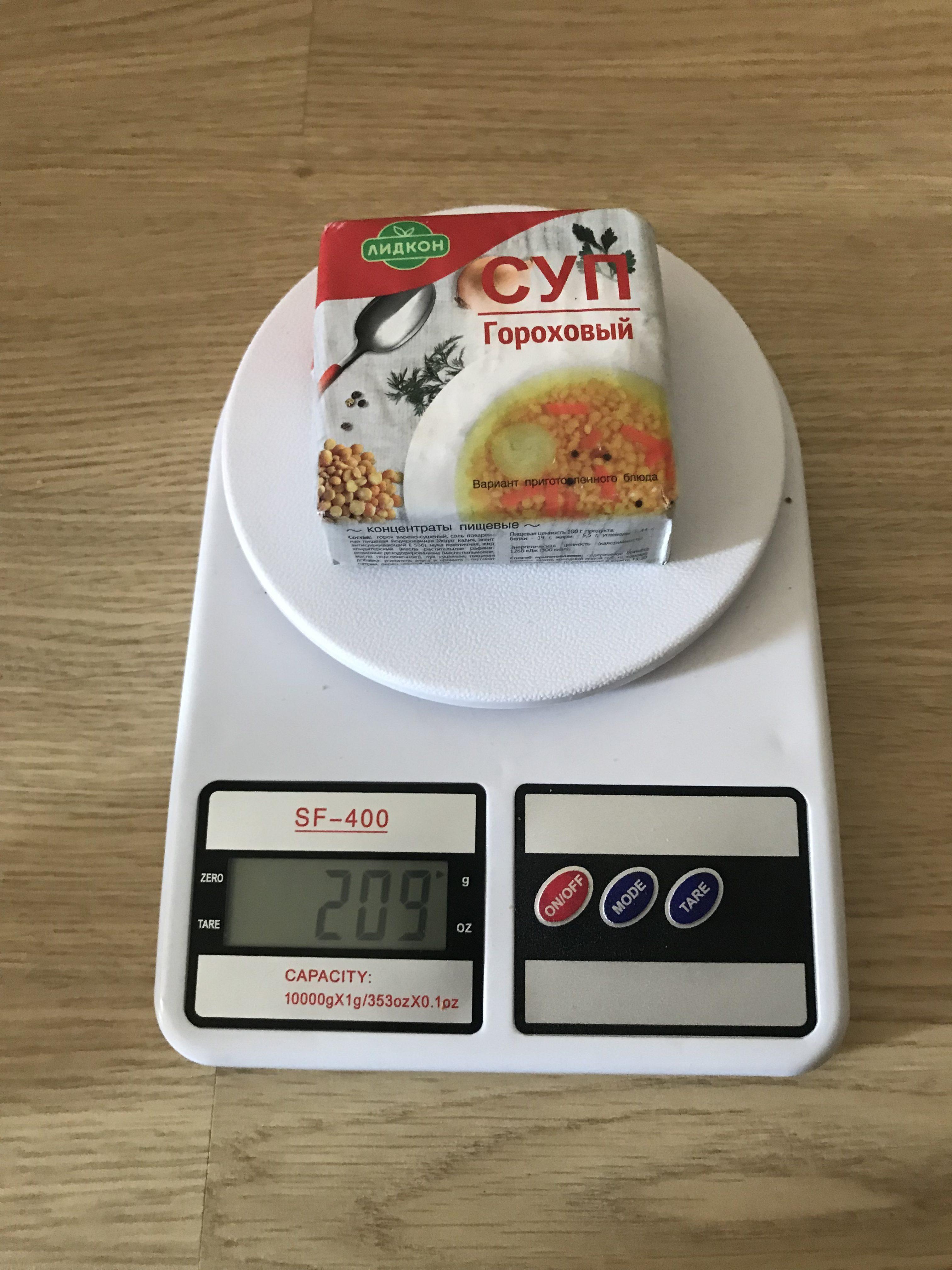 вес супа горохового концентрированного