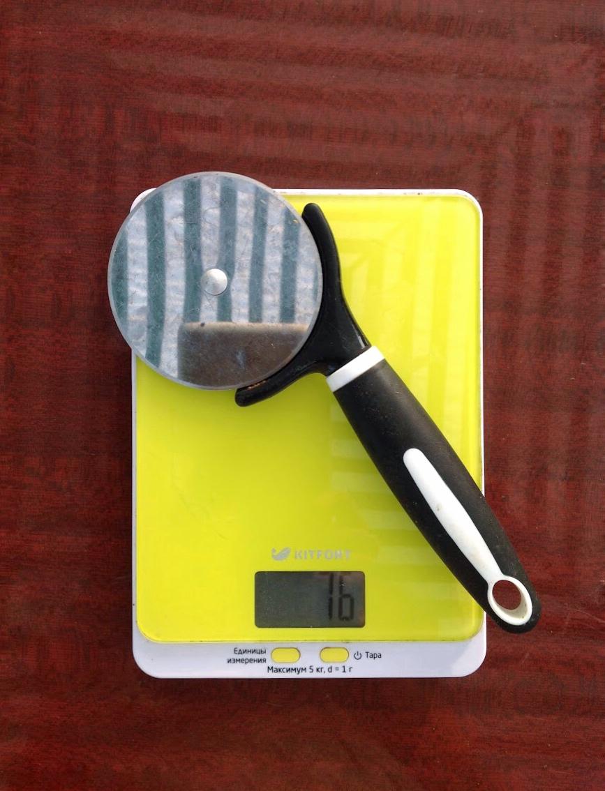 вес ножа для пиццы