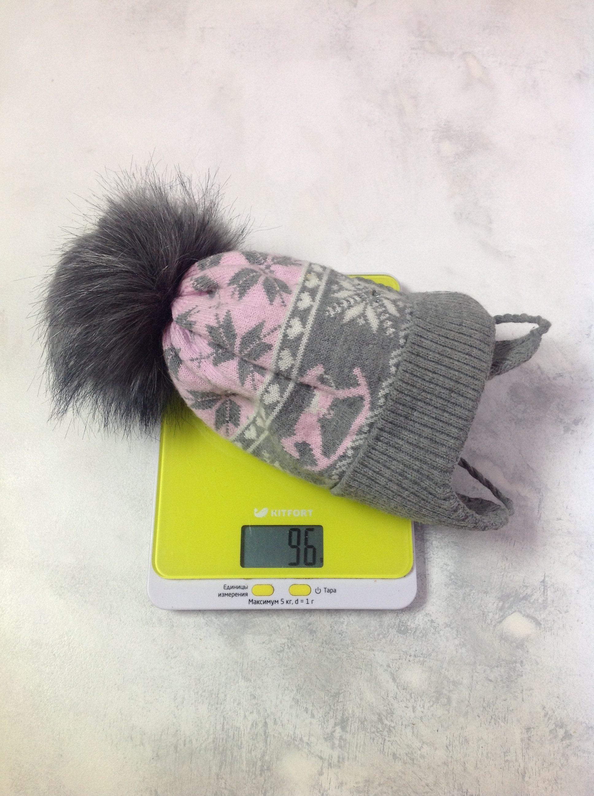вес детской зимней шапки с помпоном на ребёнка 2 года