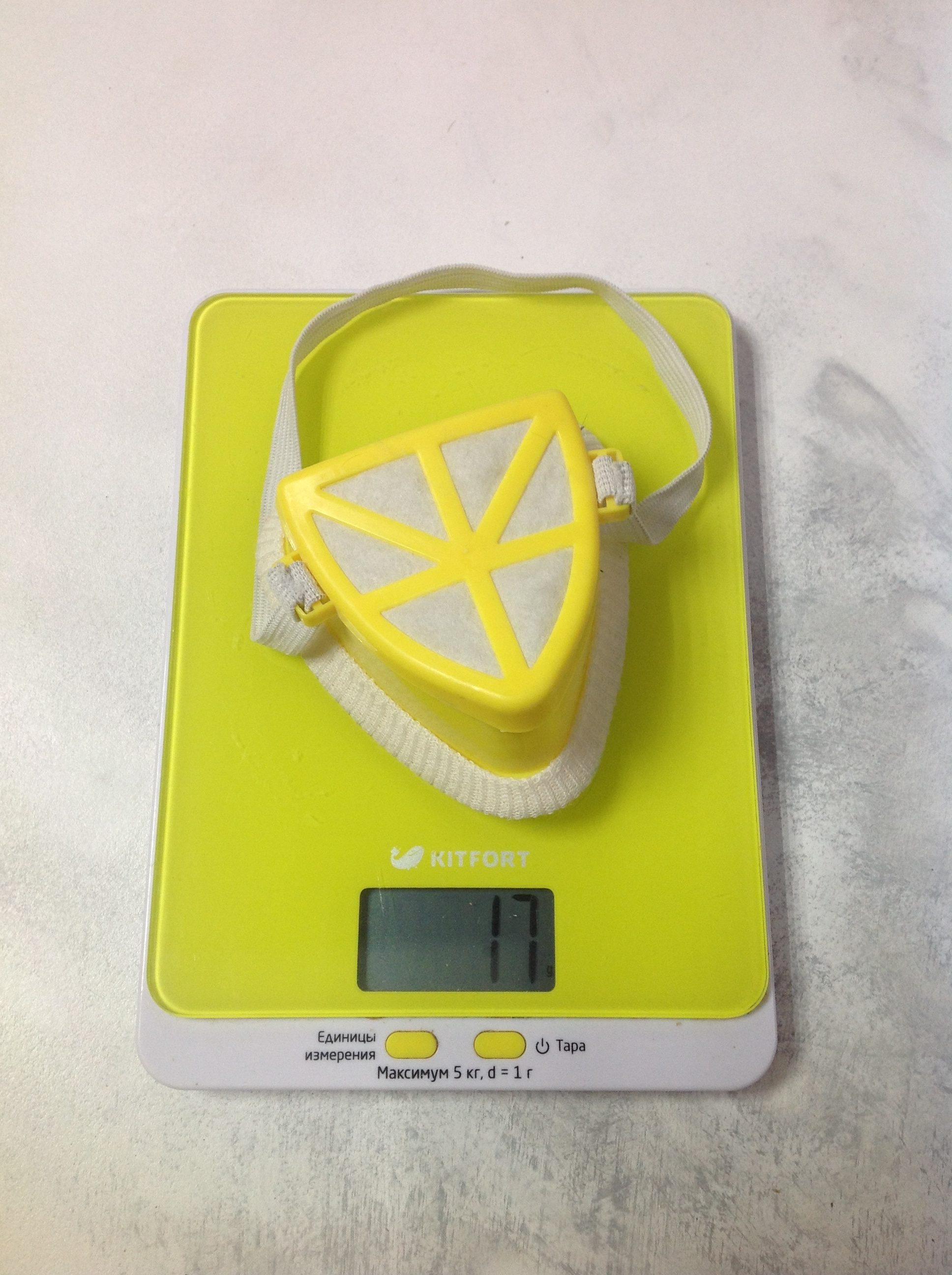 вес респиратора малого