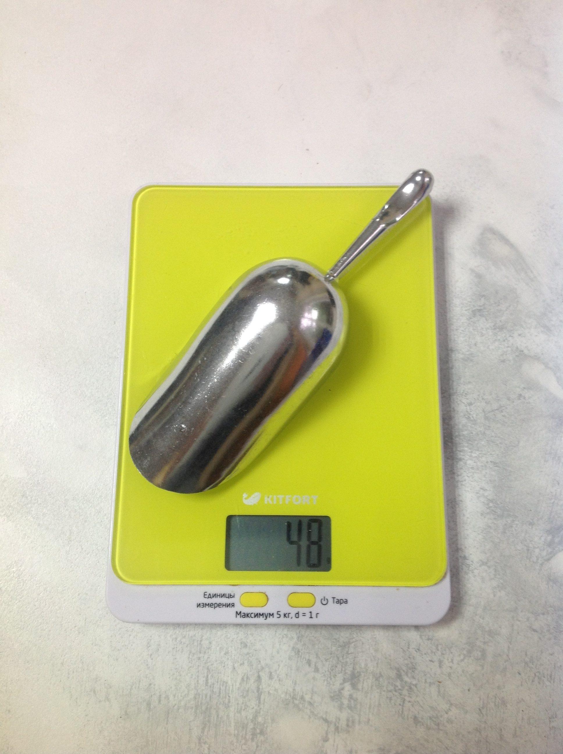 вес алюминиевого совочка среднего