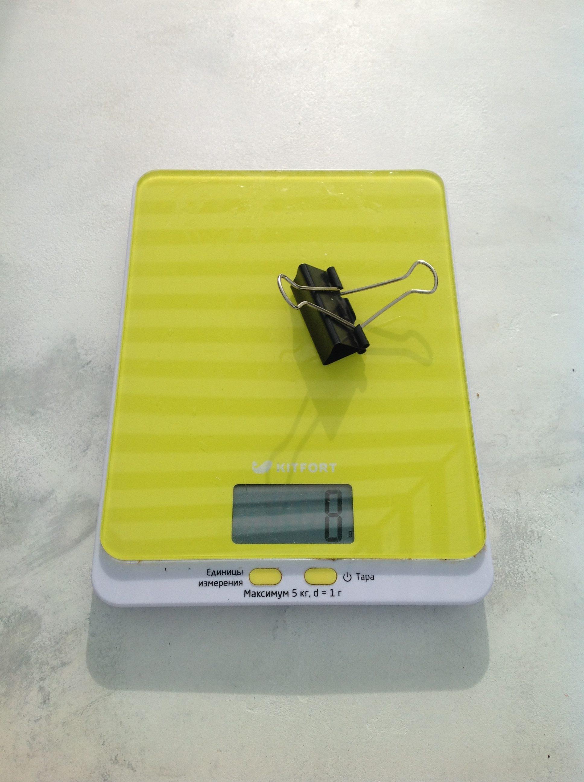 вес зажима канцелярского большого