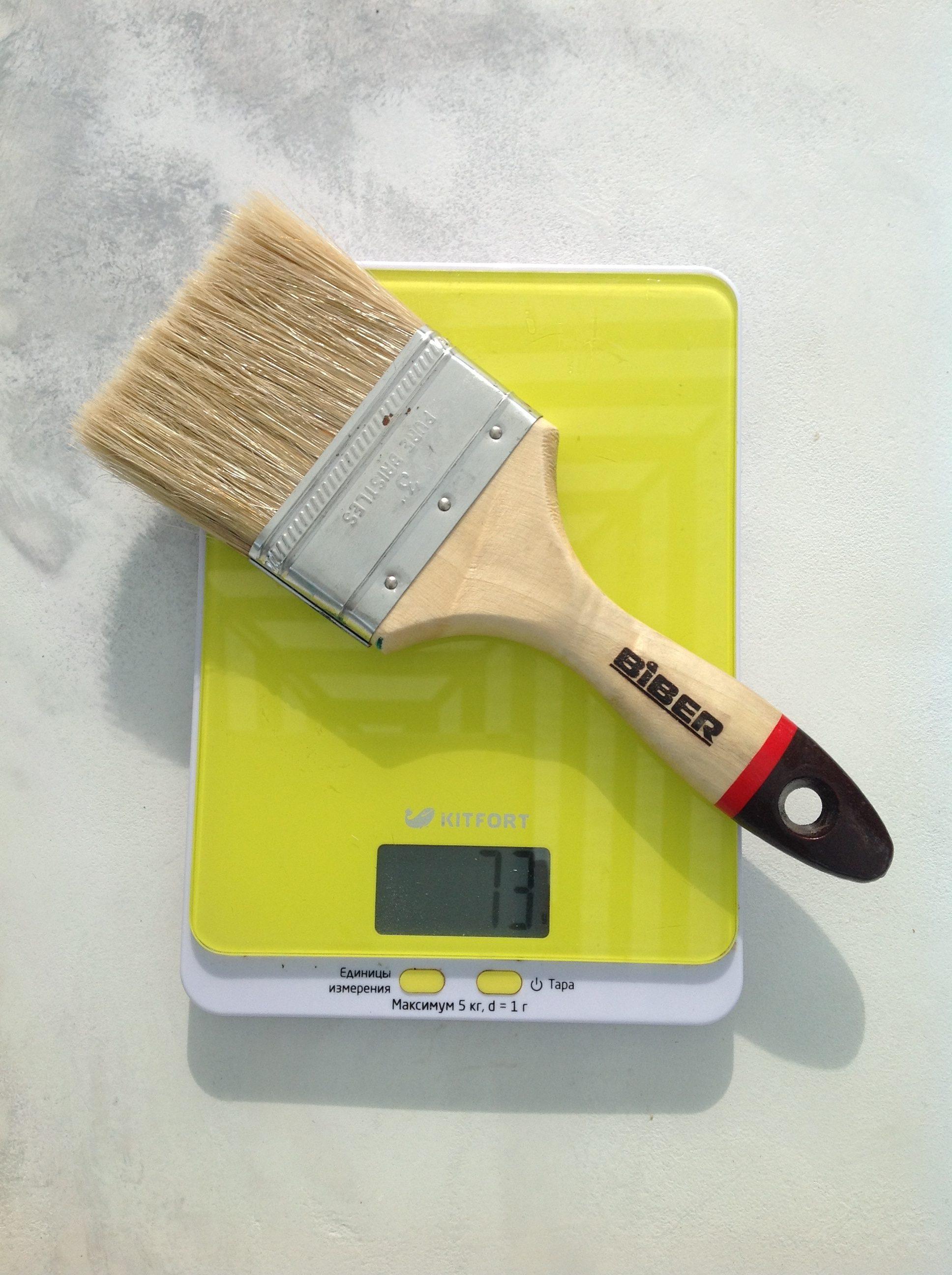 вес кисти малярной большой
