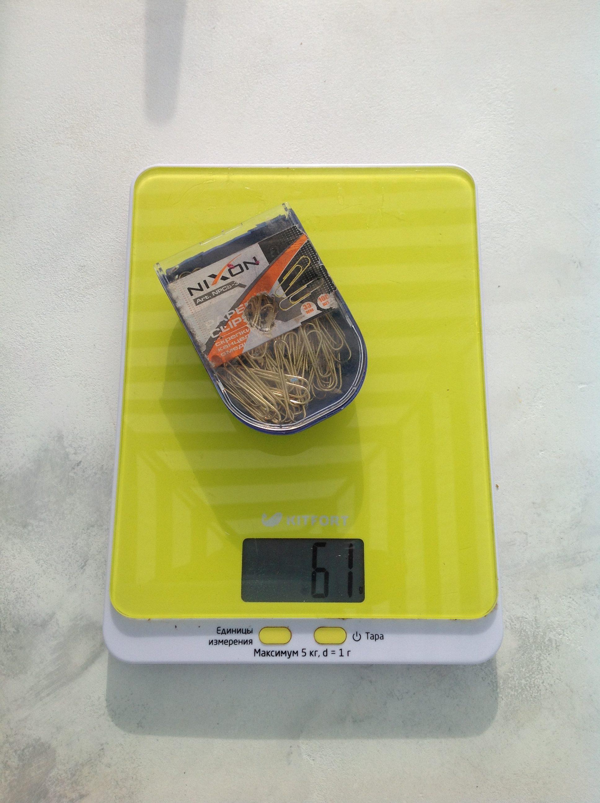 вес набора канцелярских скрепок