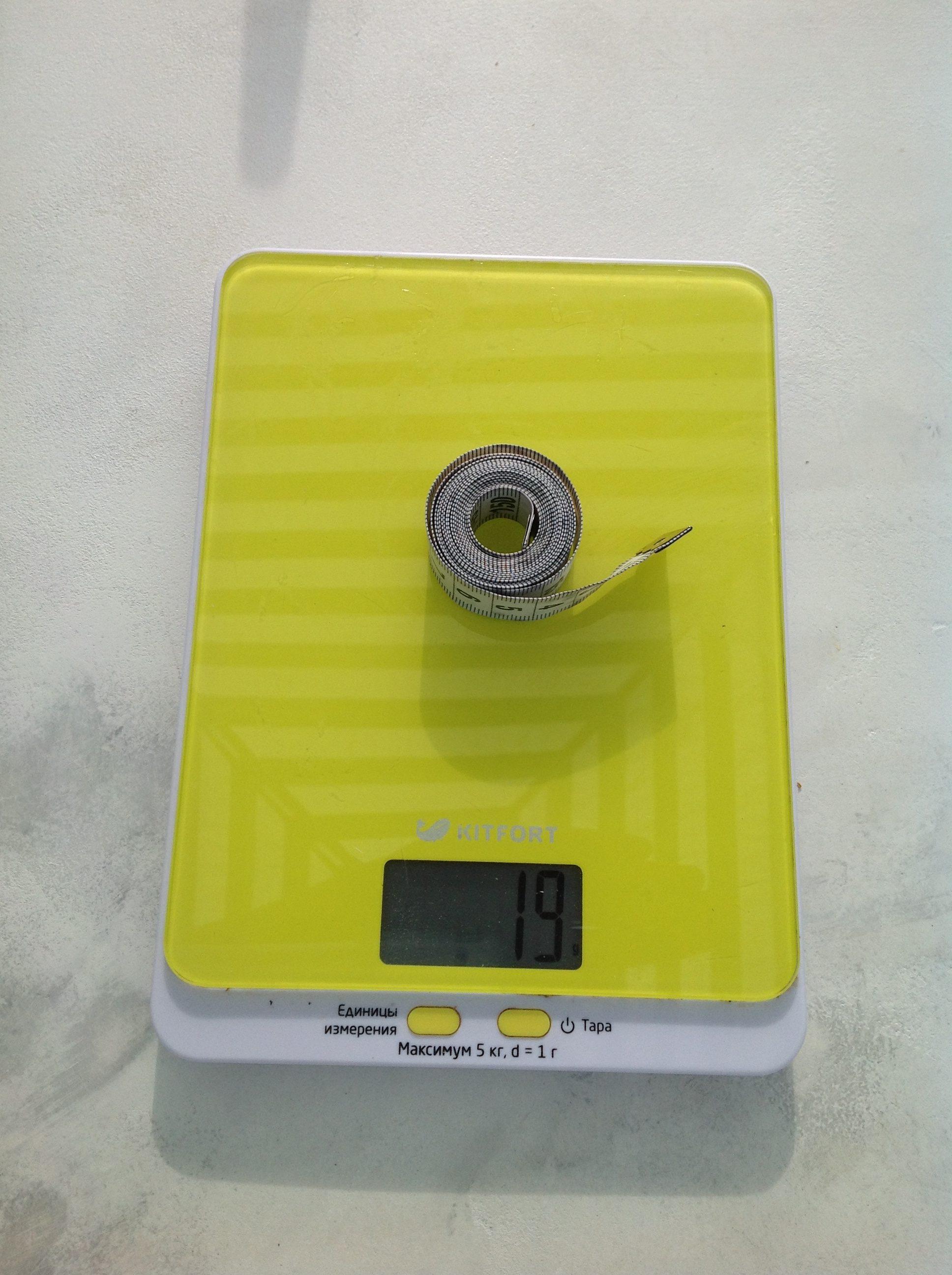 вес сантиметровой ленты