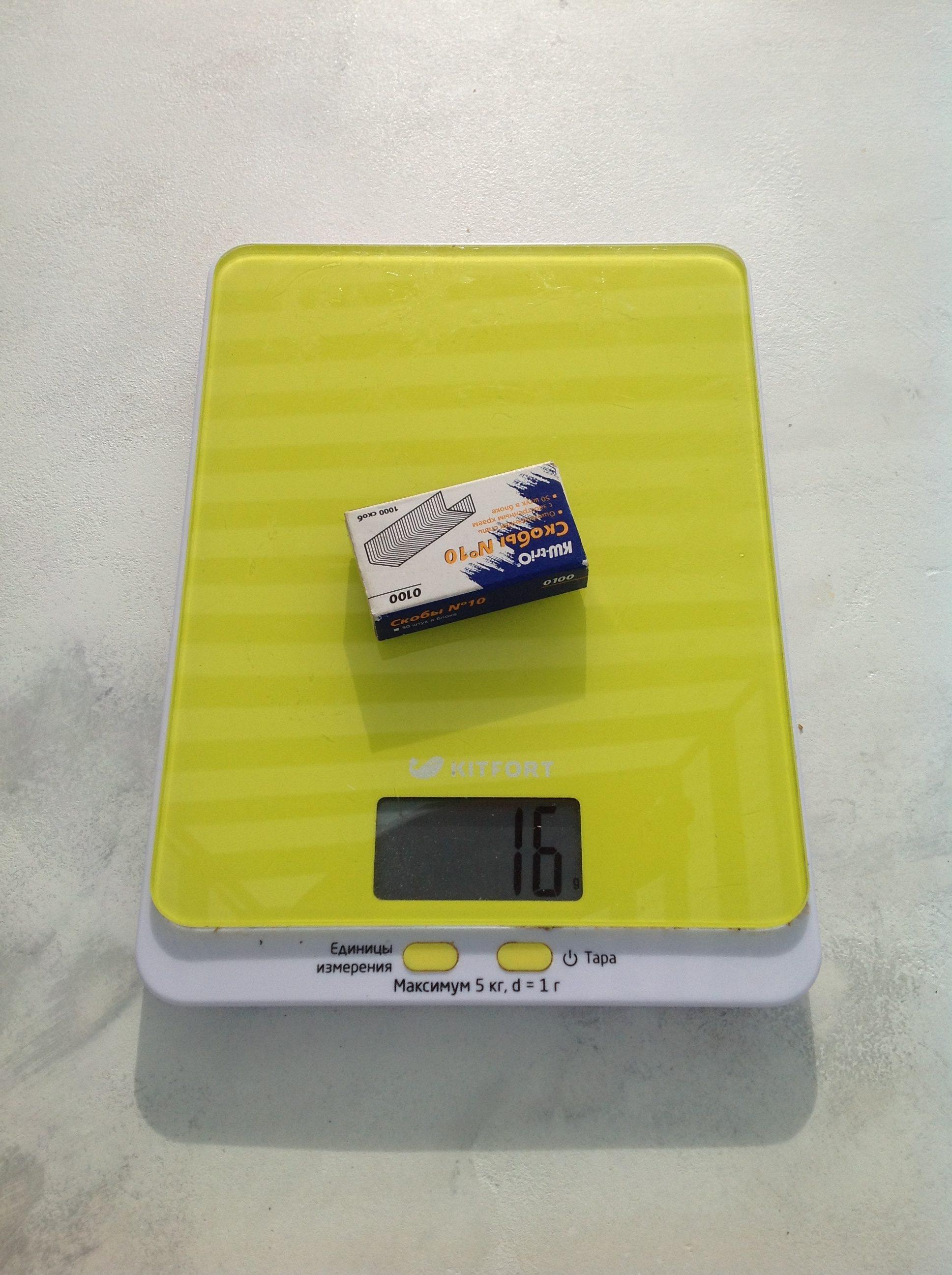 вес набора канцелярских скоб для степлера