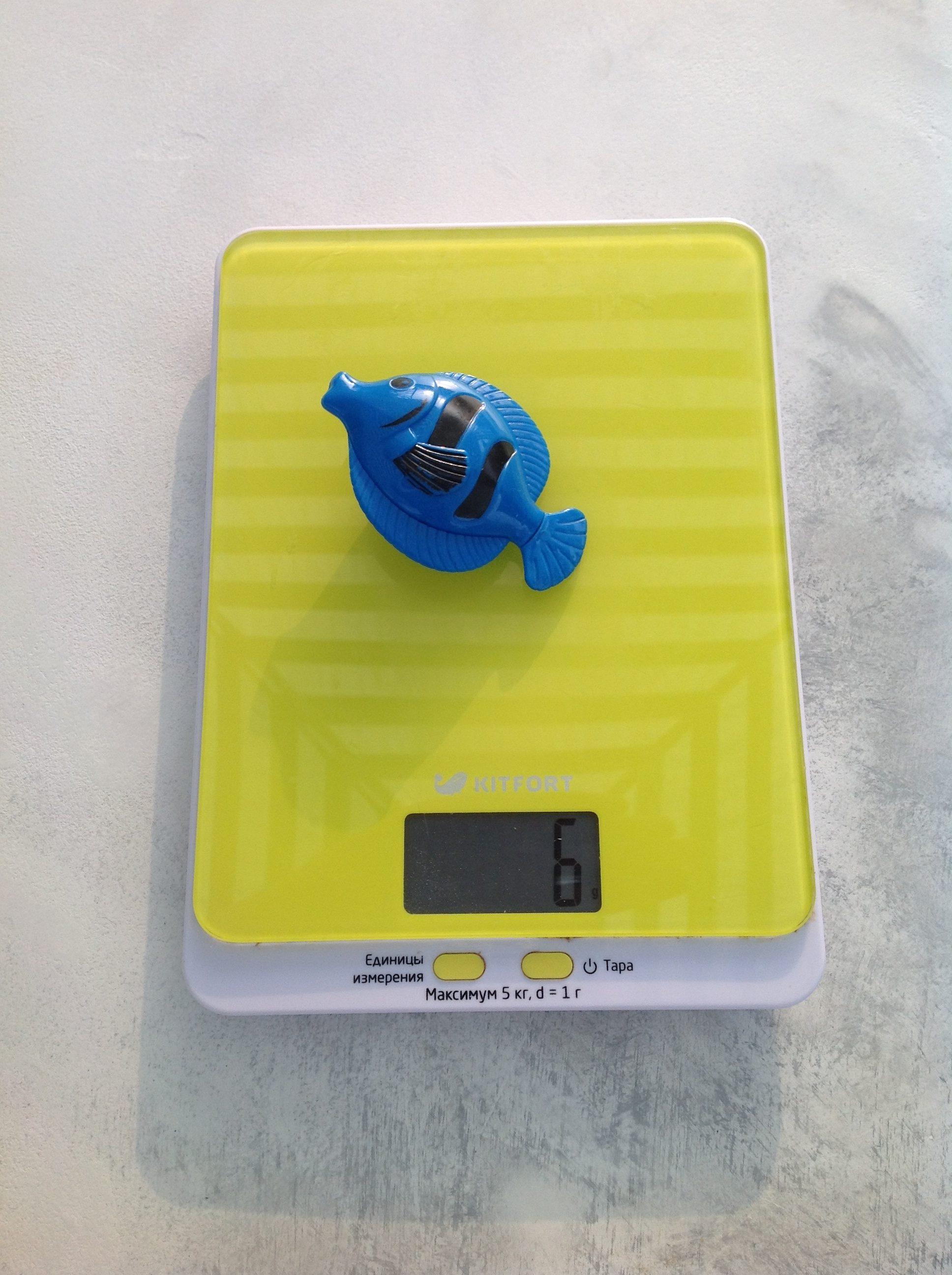 вес рыбки игрушечной малой