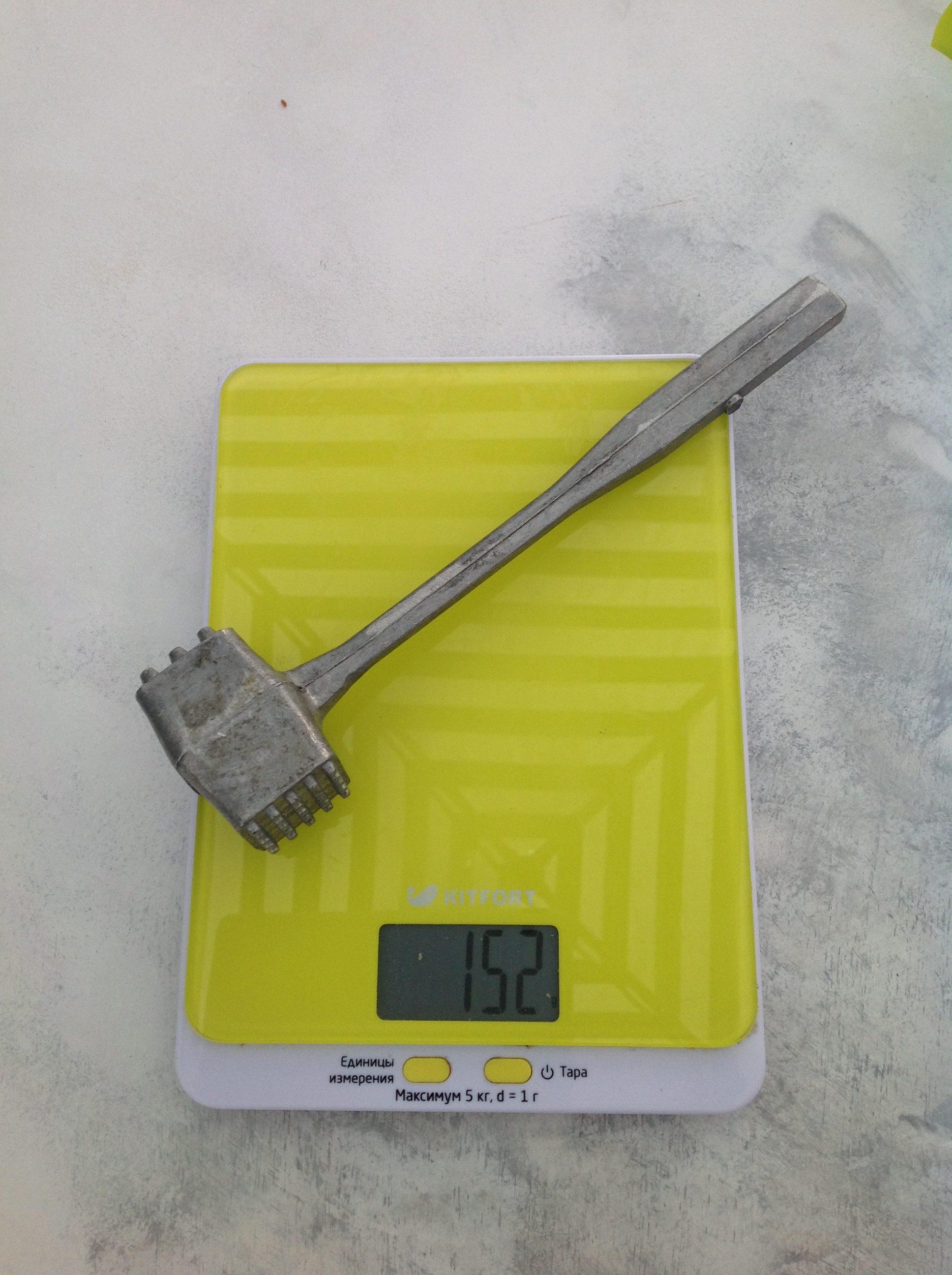 вес алюминиевого молотка для отбивания мяса