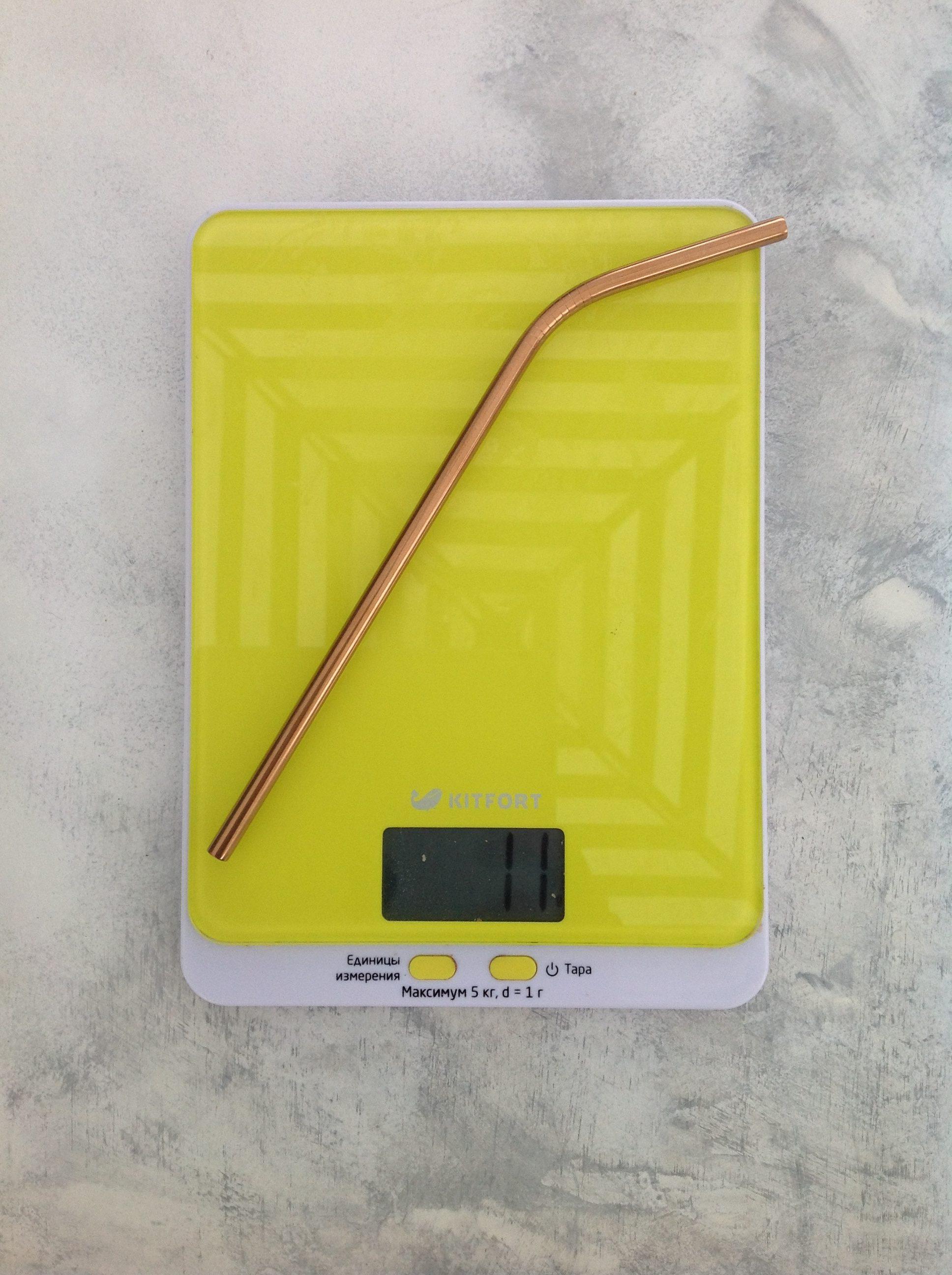 вес трубочки алюминиевой для напитков