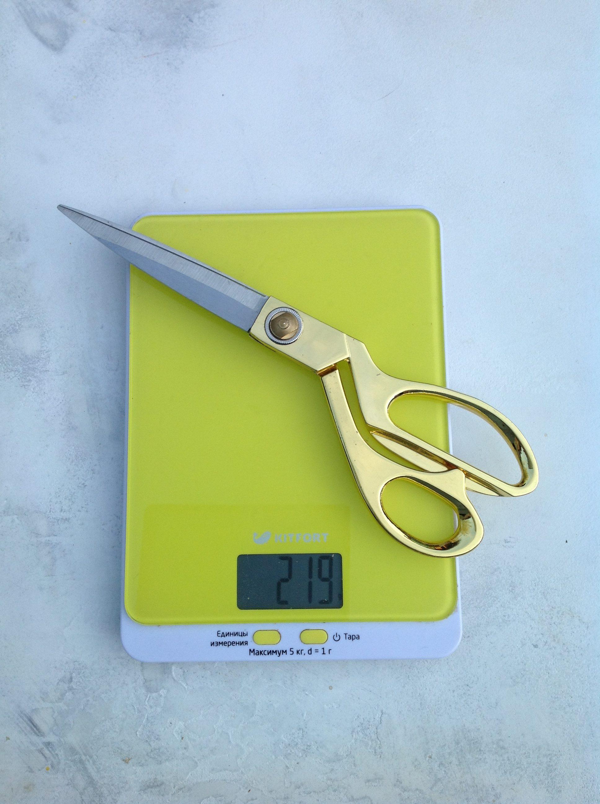 вес ножниц швейных