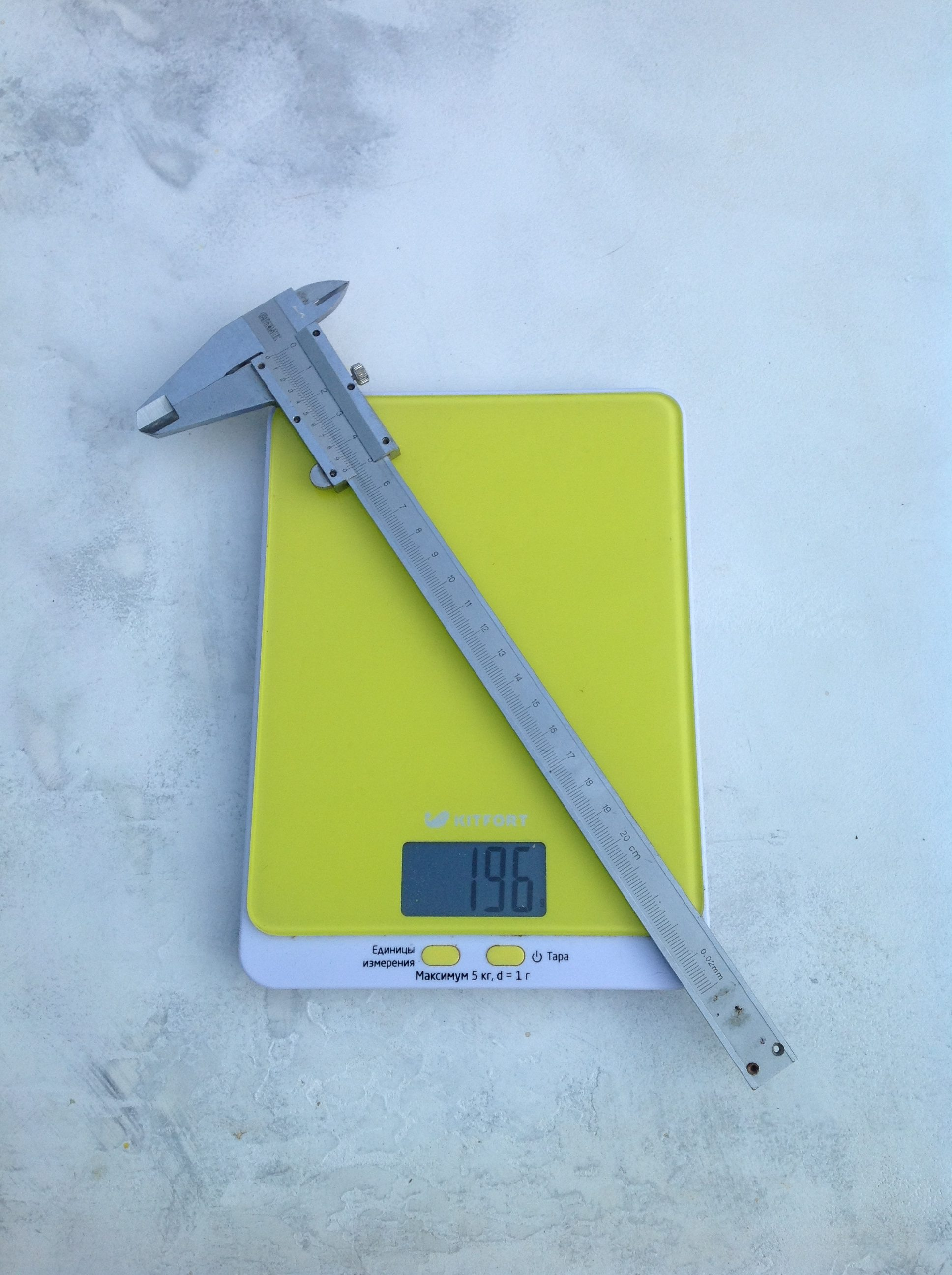 вес штангенциркуля