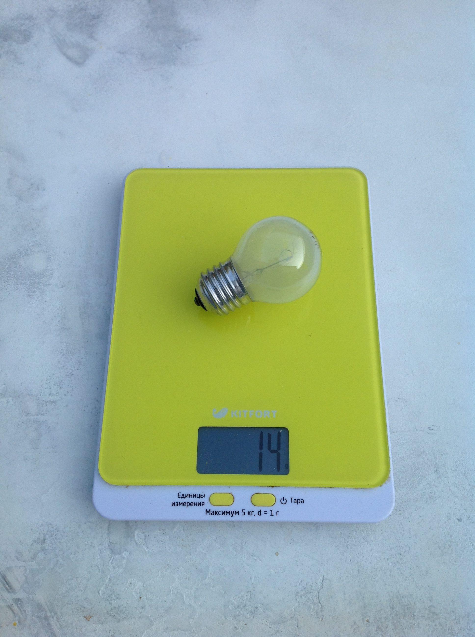 вес лампы накаливания малой матовой