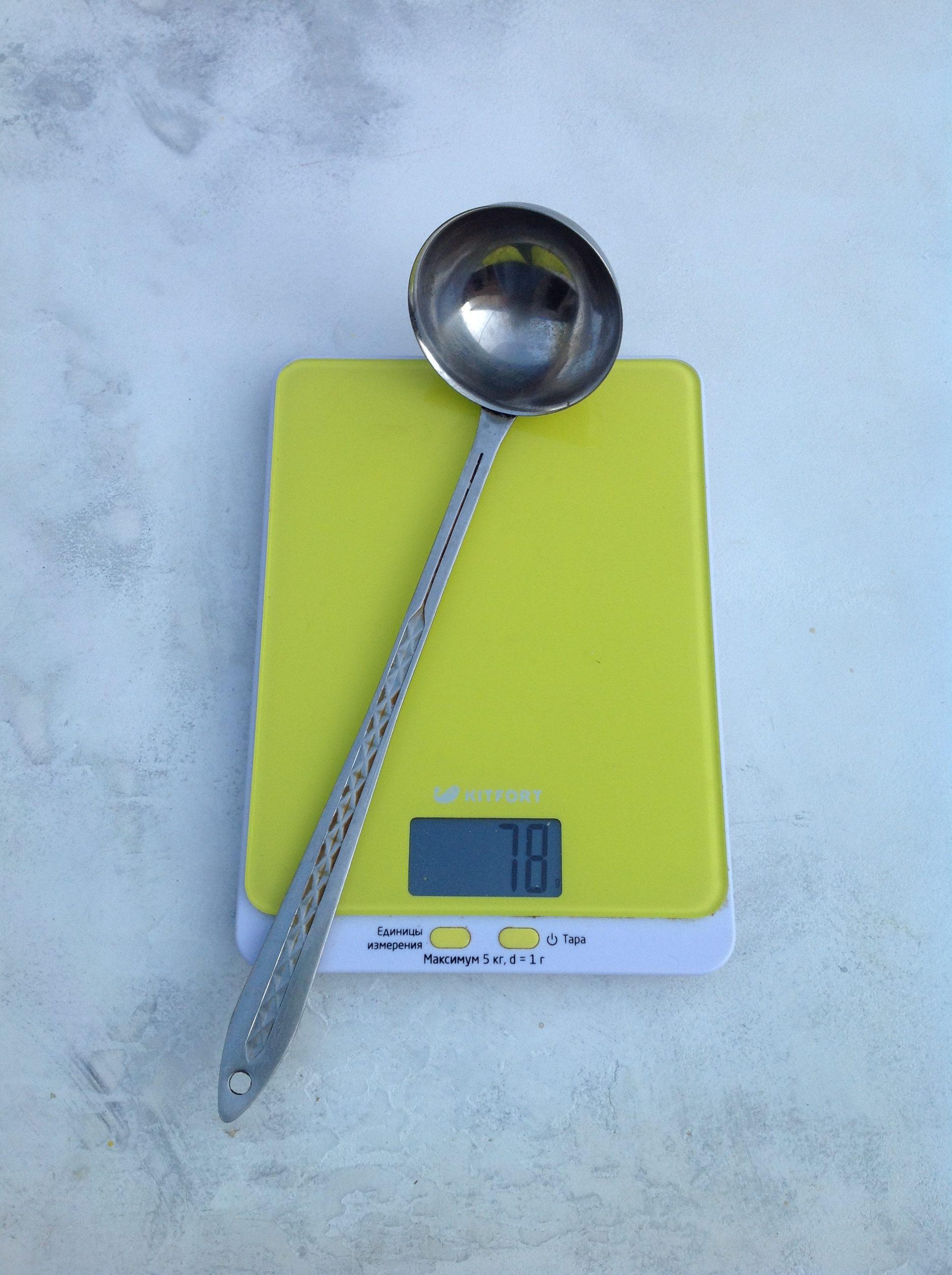 вес половника малого