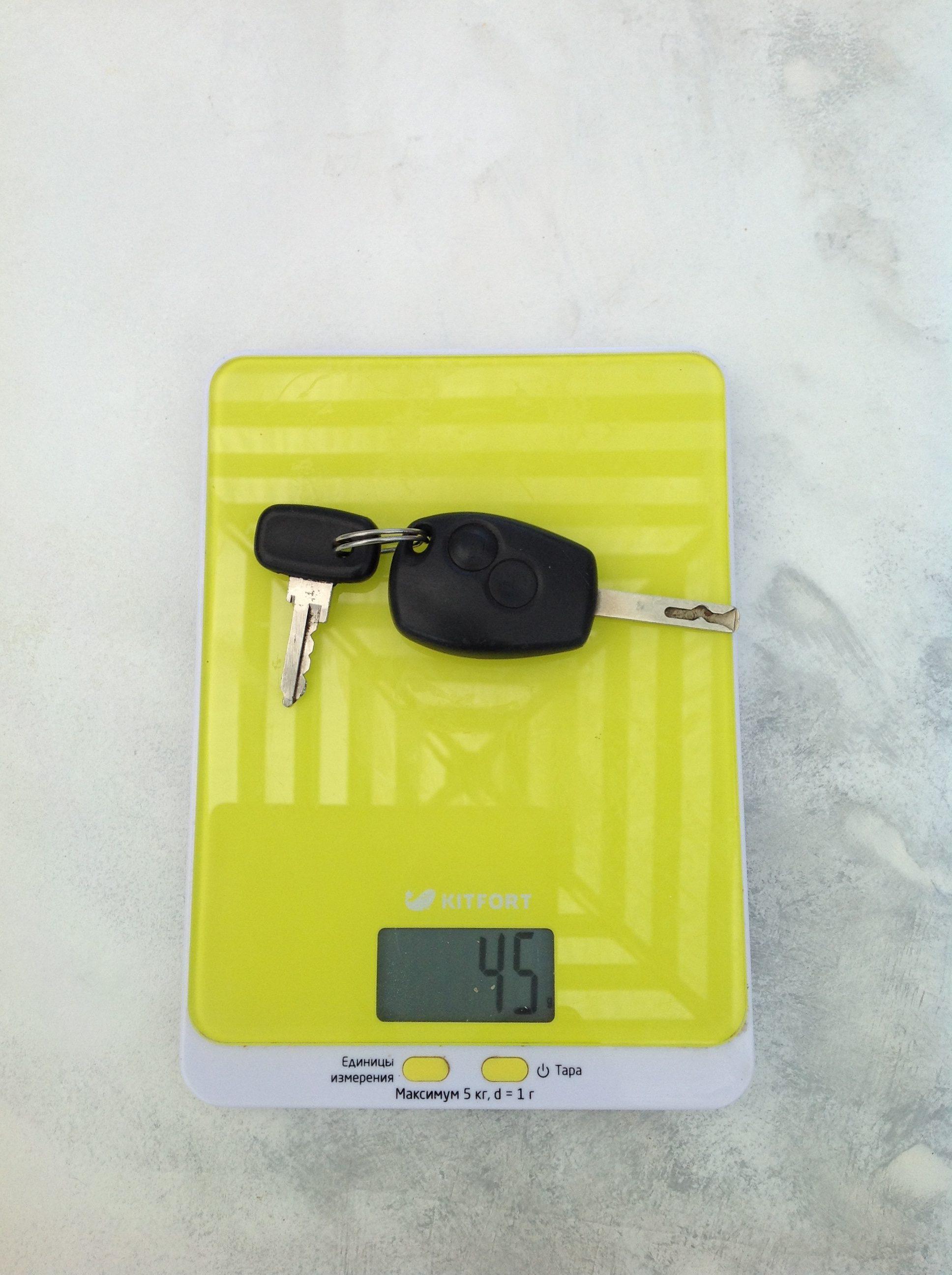 вес ключей от renault clio III