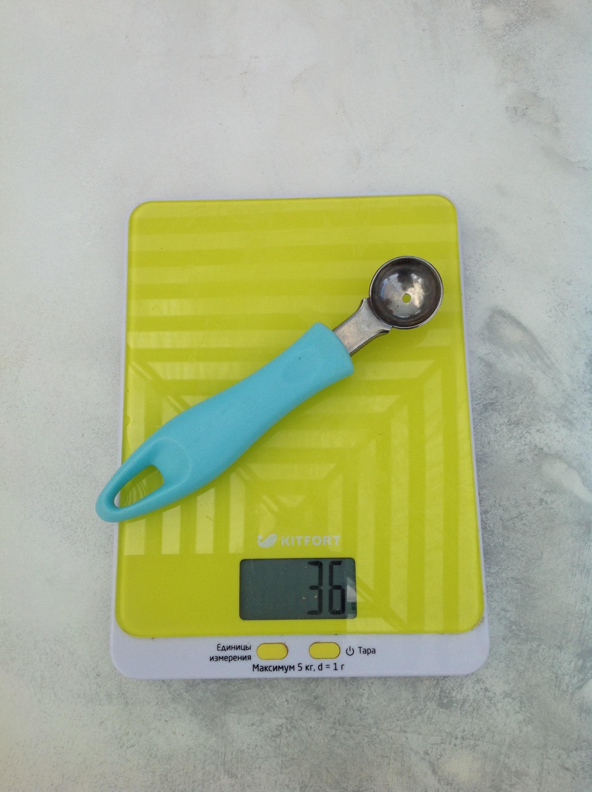 вес ложки кухонной для фигурного вырезания малая