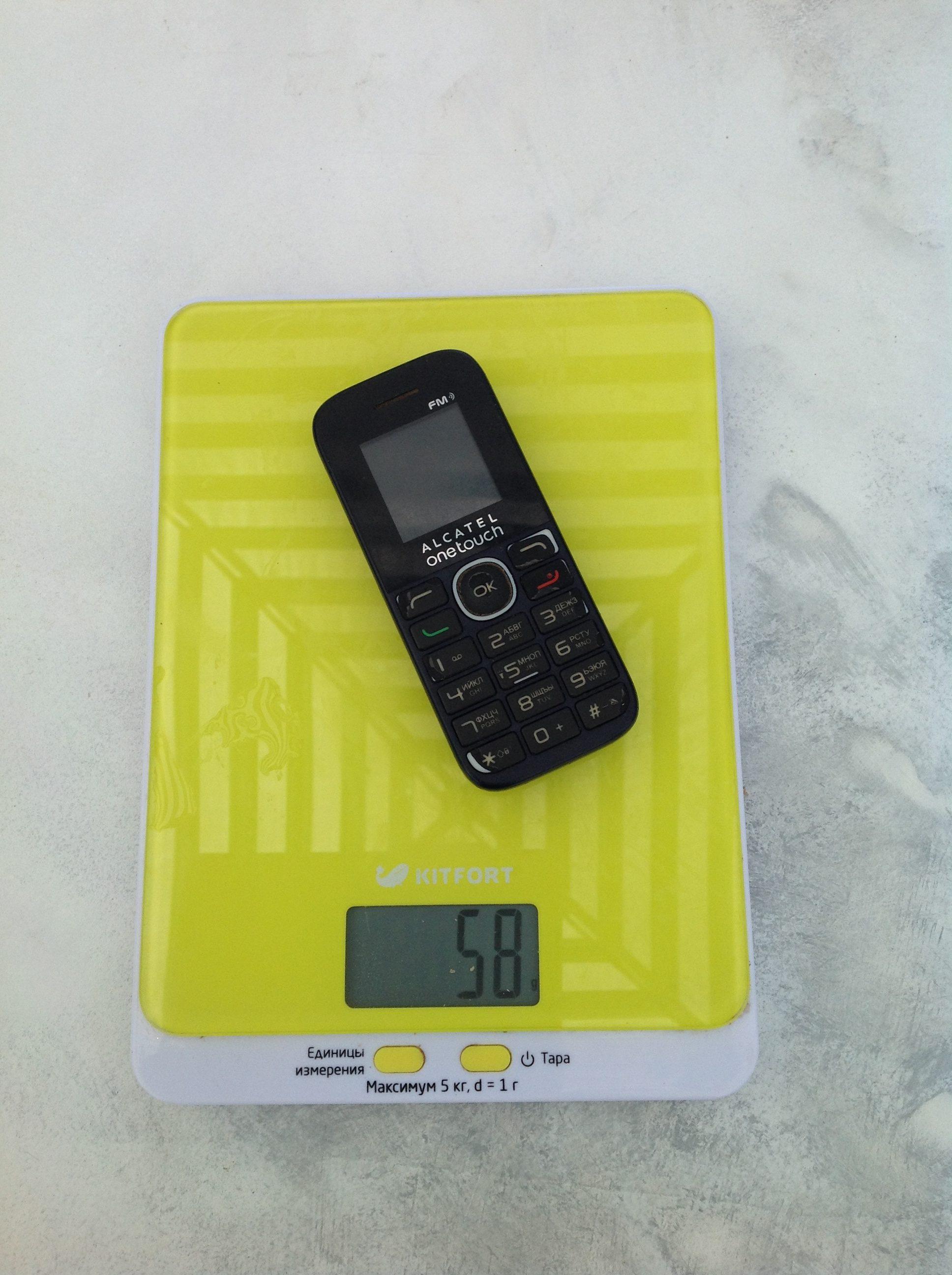 вес телефона alcatel one touch кнопочного