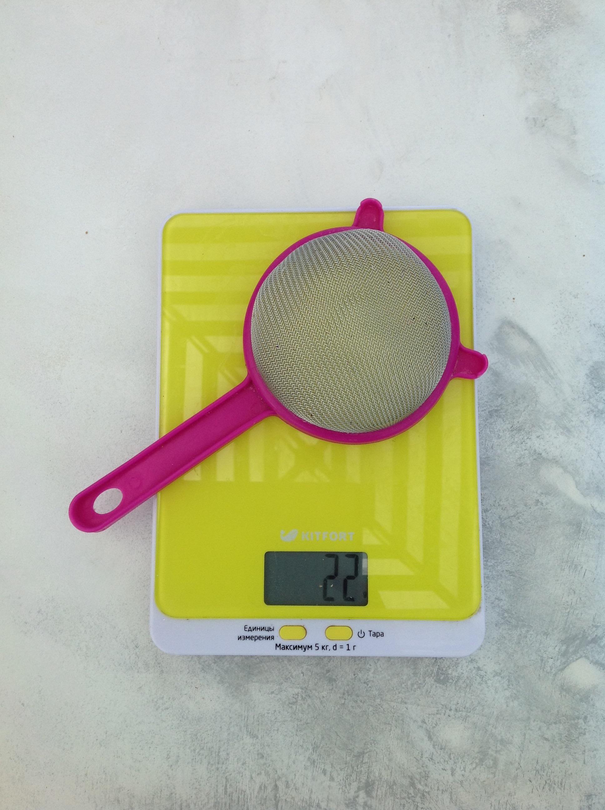 вес сита кухонного малого