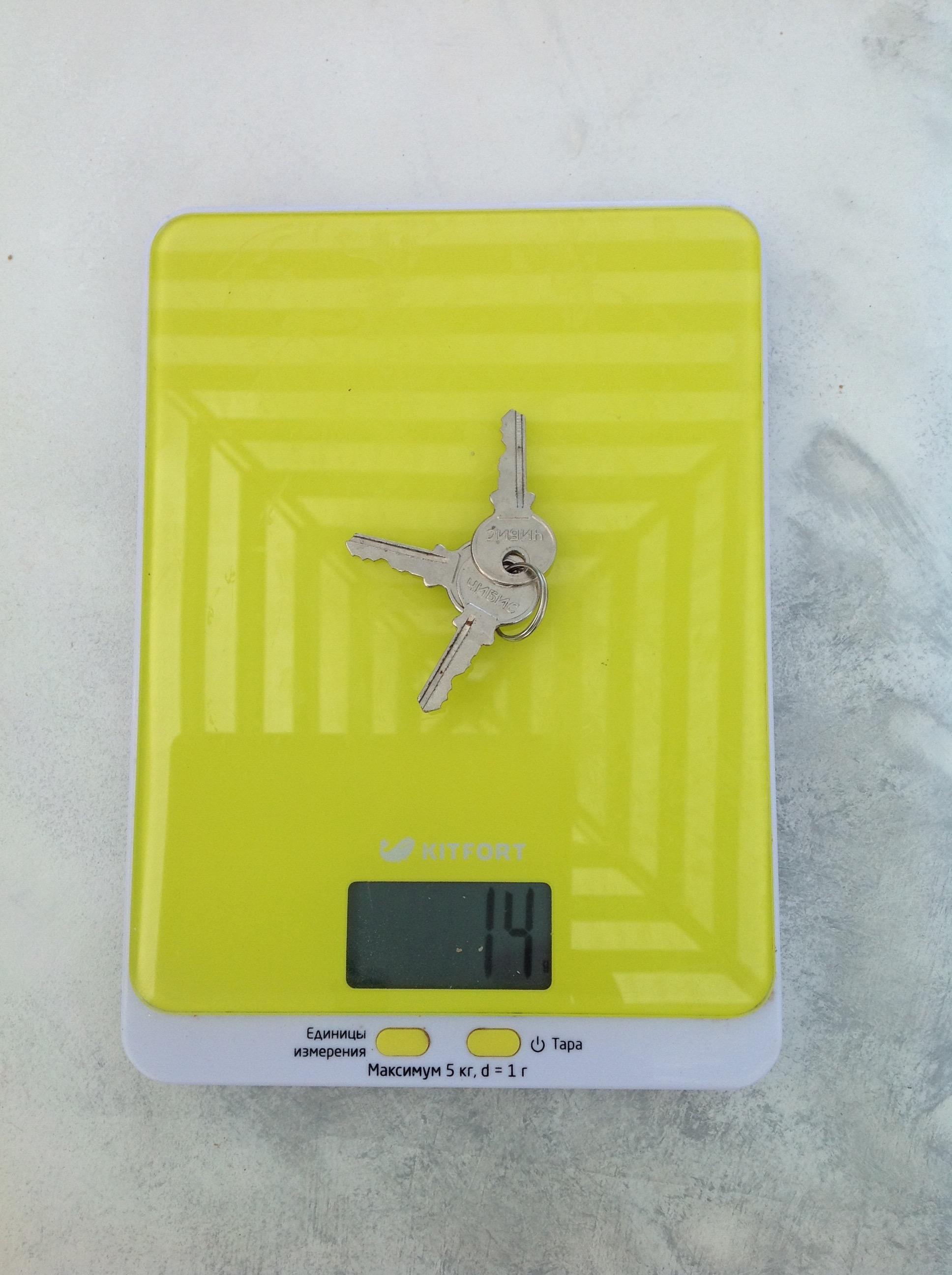вес связки ключей для малого навесного замка