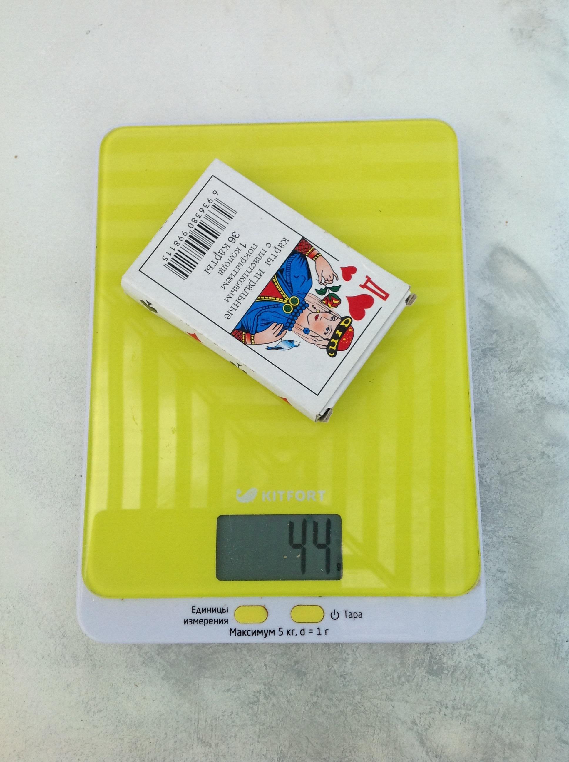 вес карт игральных
