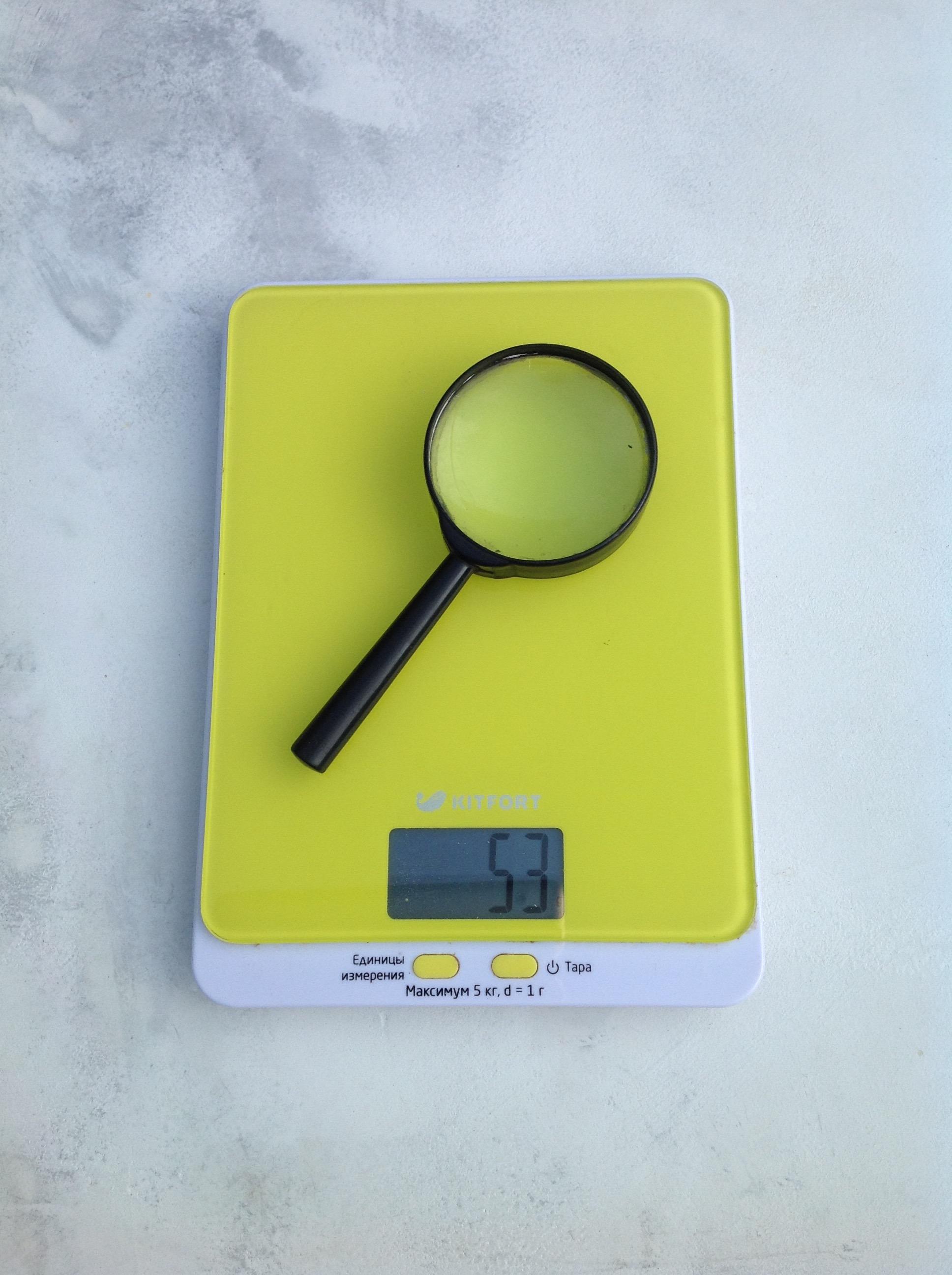 вес лупы малой