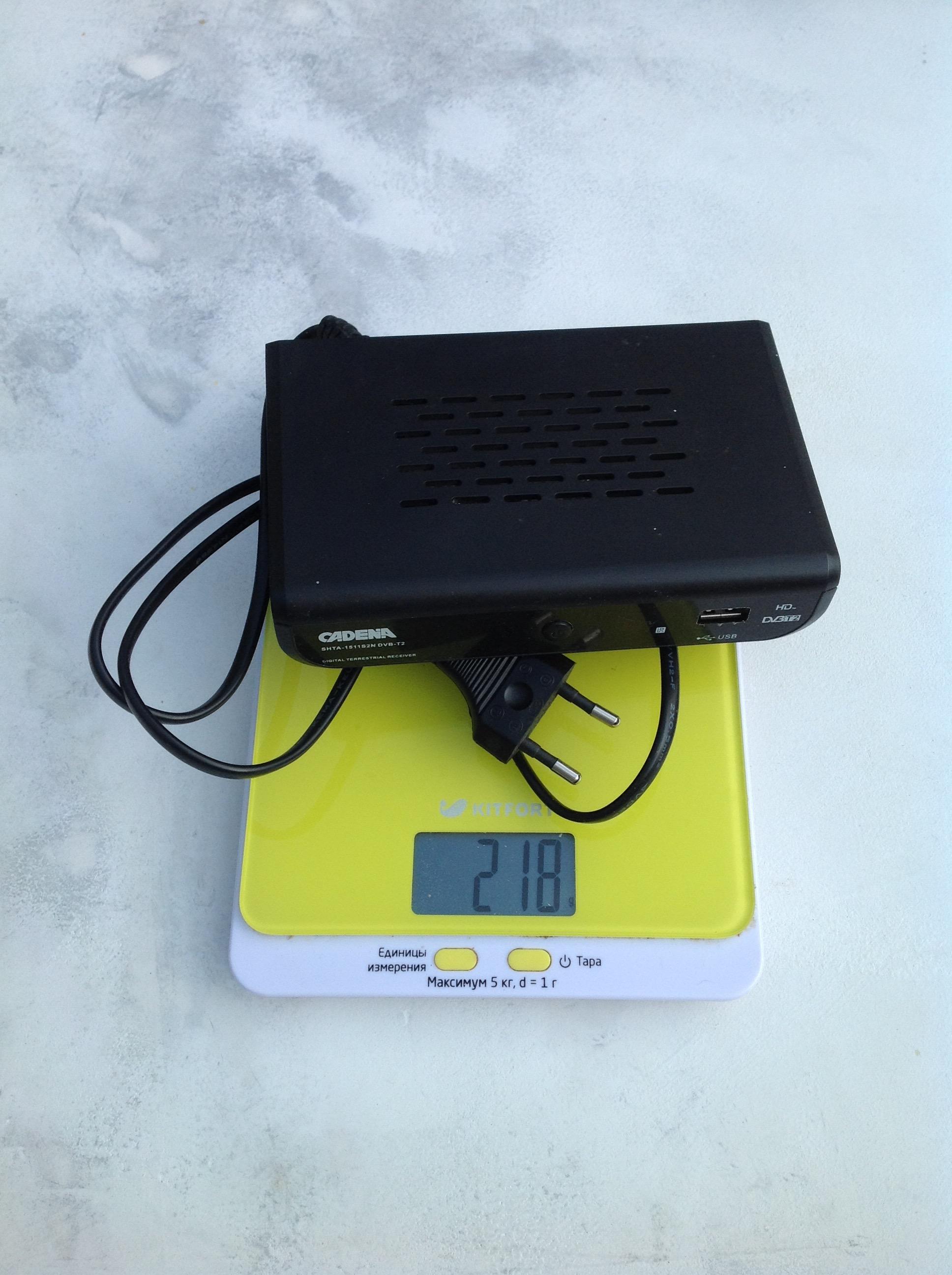 вес цифровой приставки для tv
