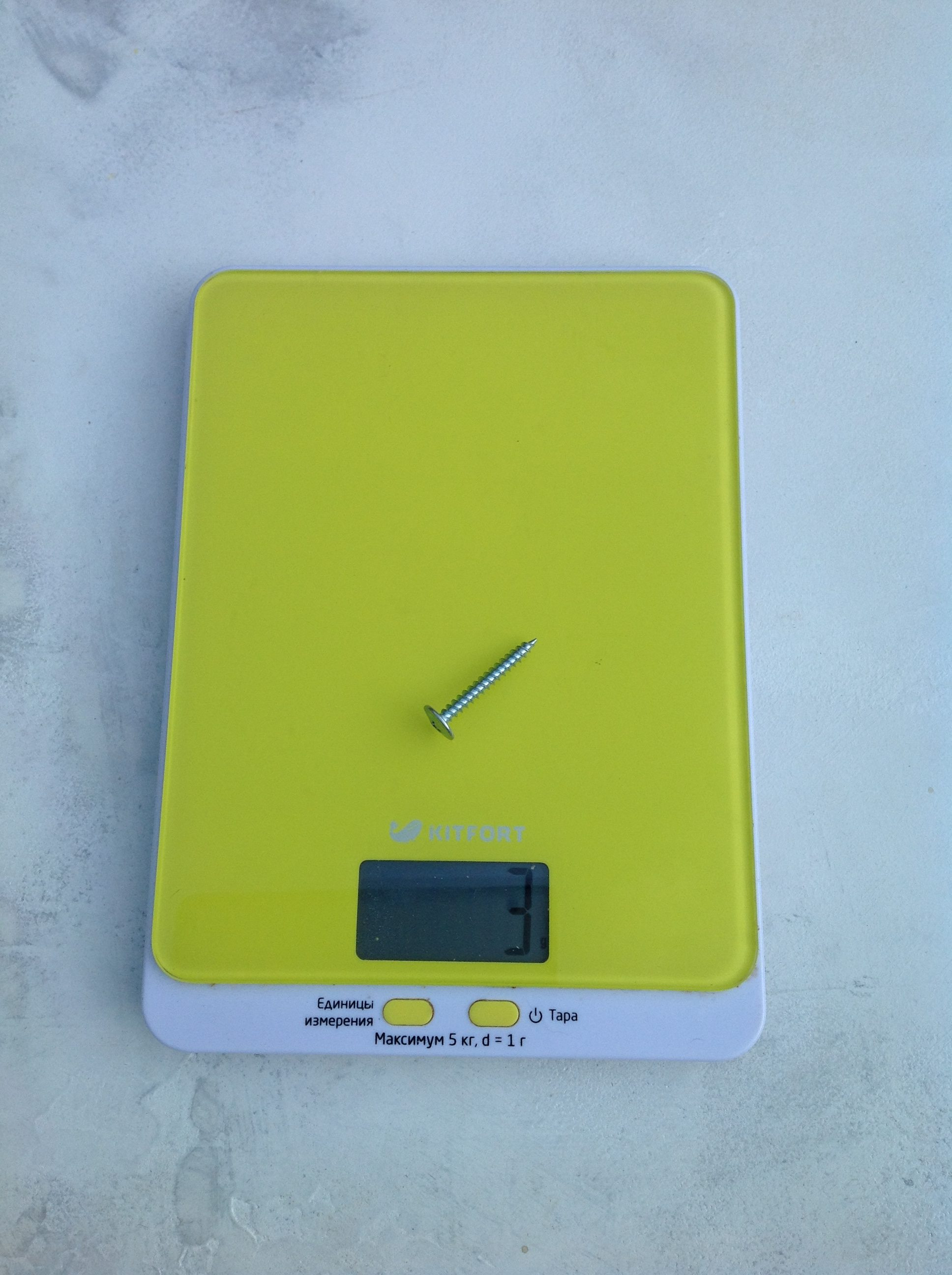 вес самореза по металлу с пресс-шайбой 4.2х38