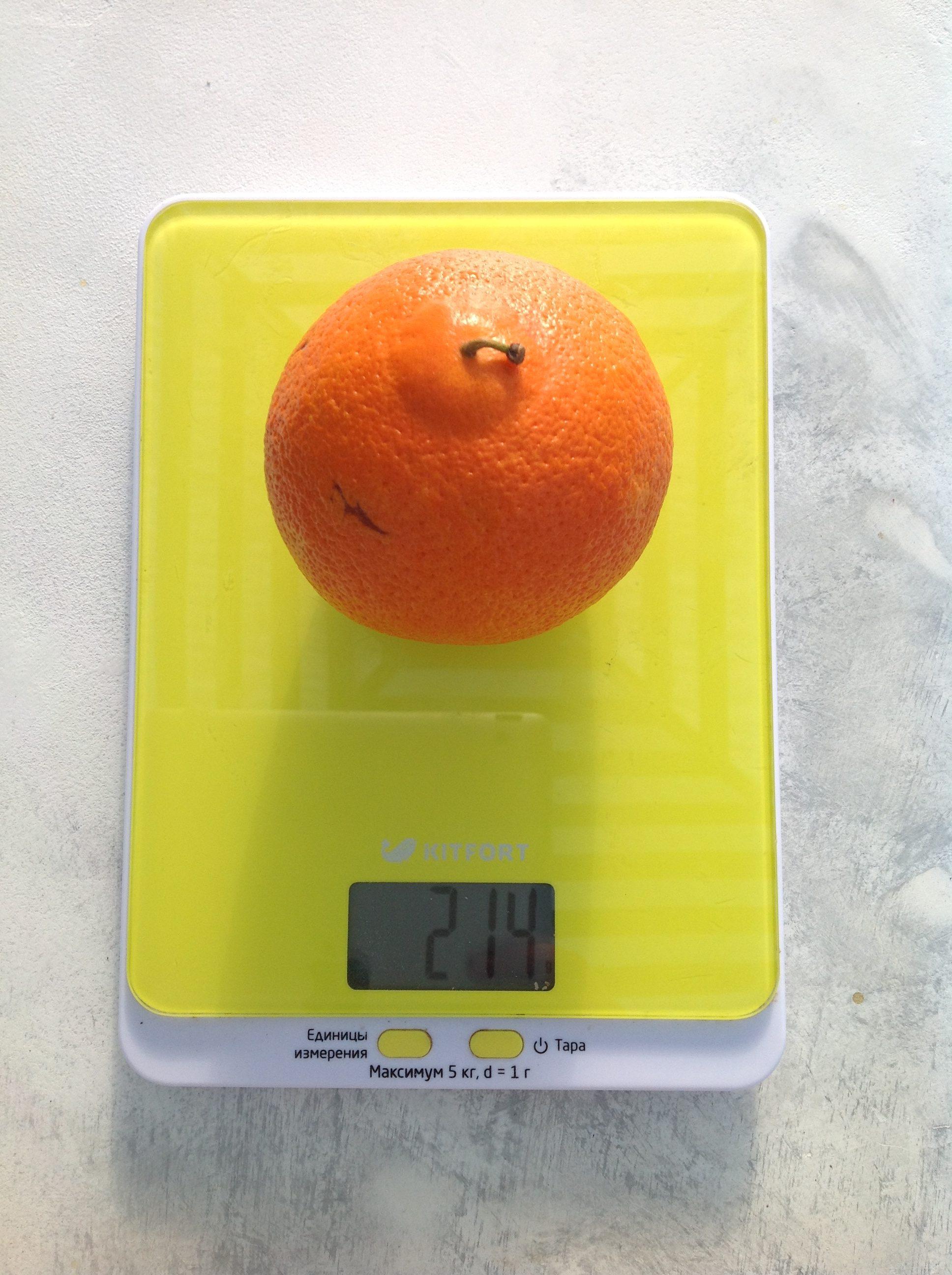 вес апельсина среднего