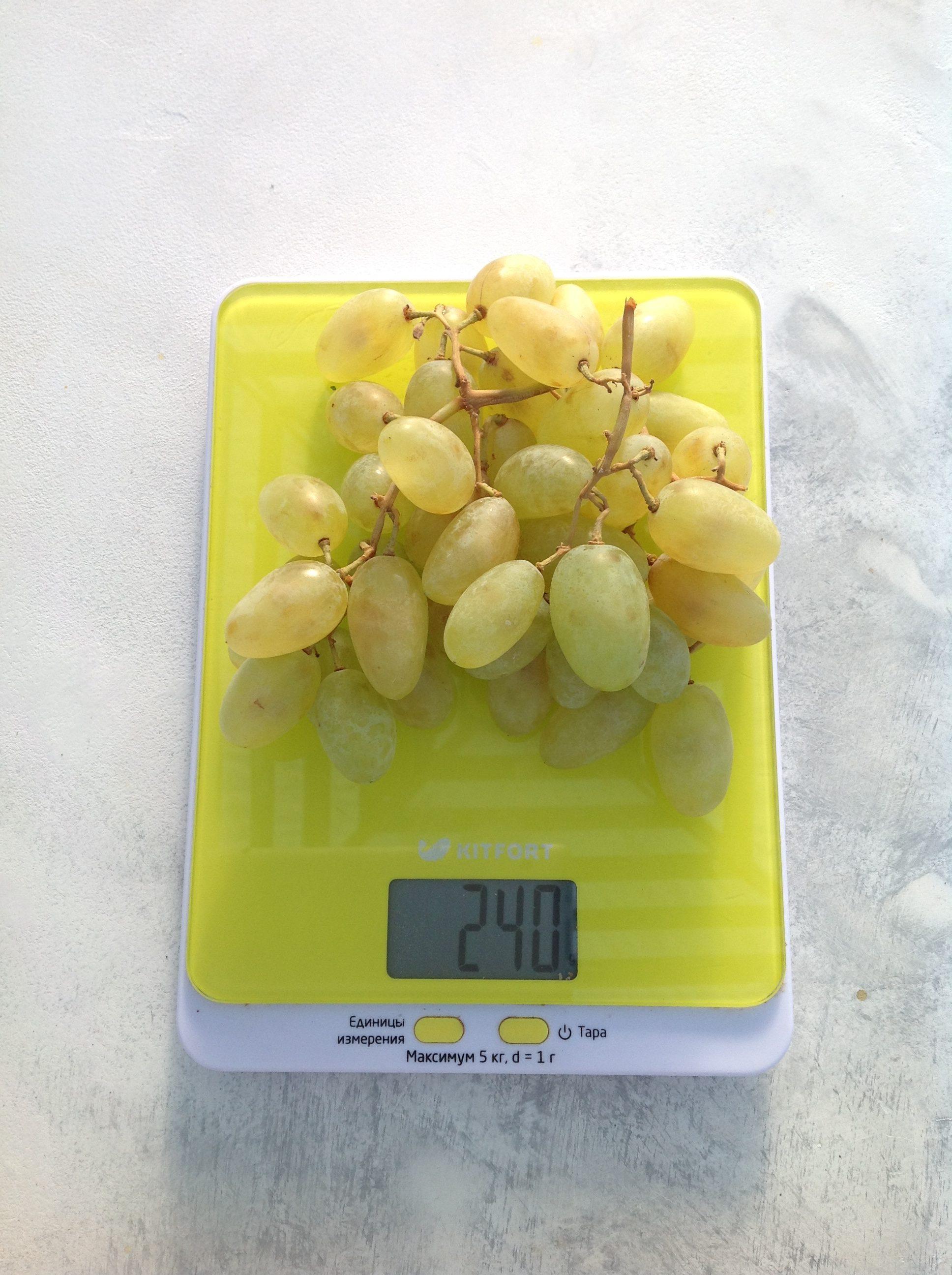 вес средней ветки белого винограда