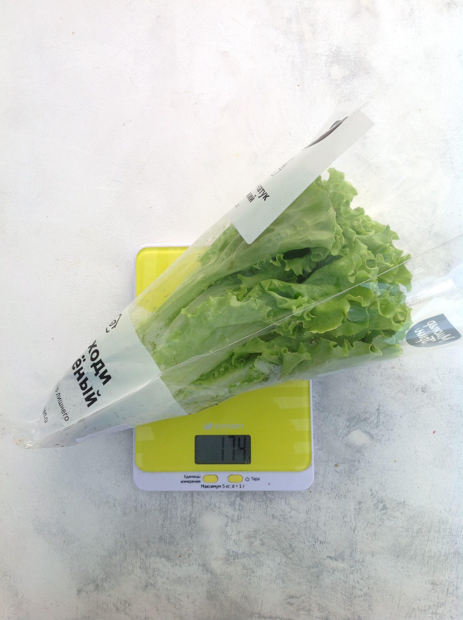 вес салата листового в горшочке