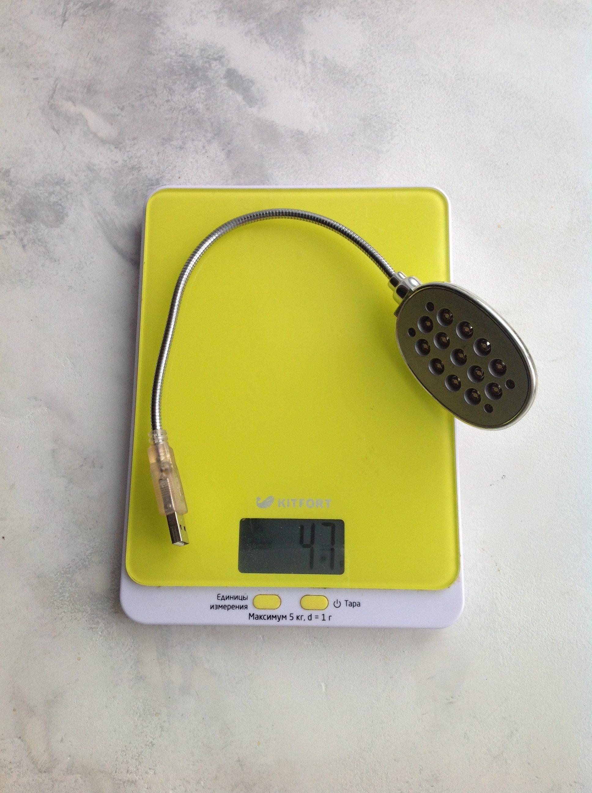 вес usb-лампы для ноутбука