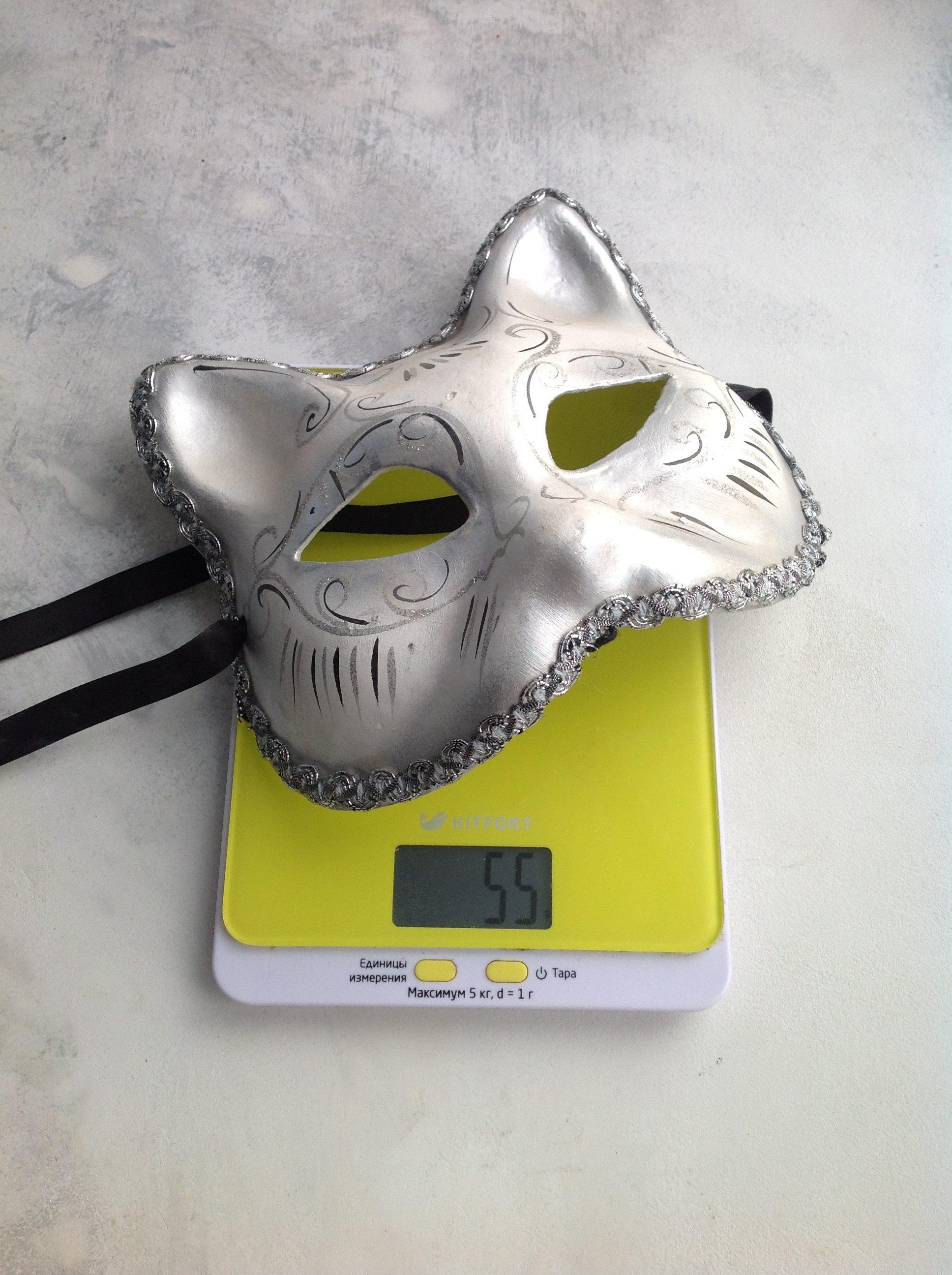 вес маски карнавальной кошка