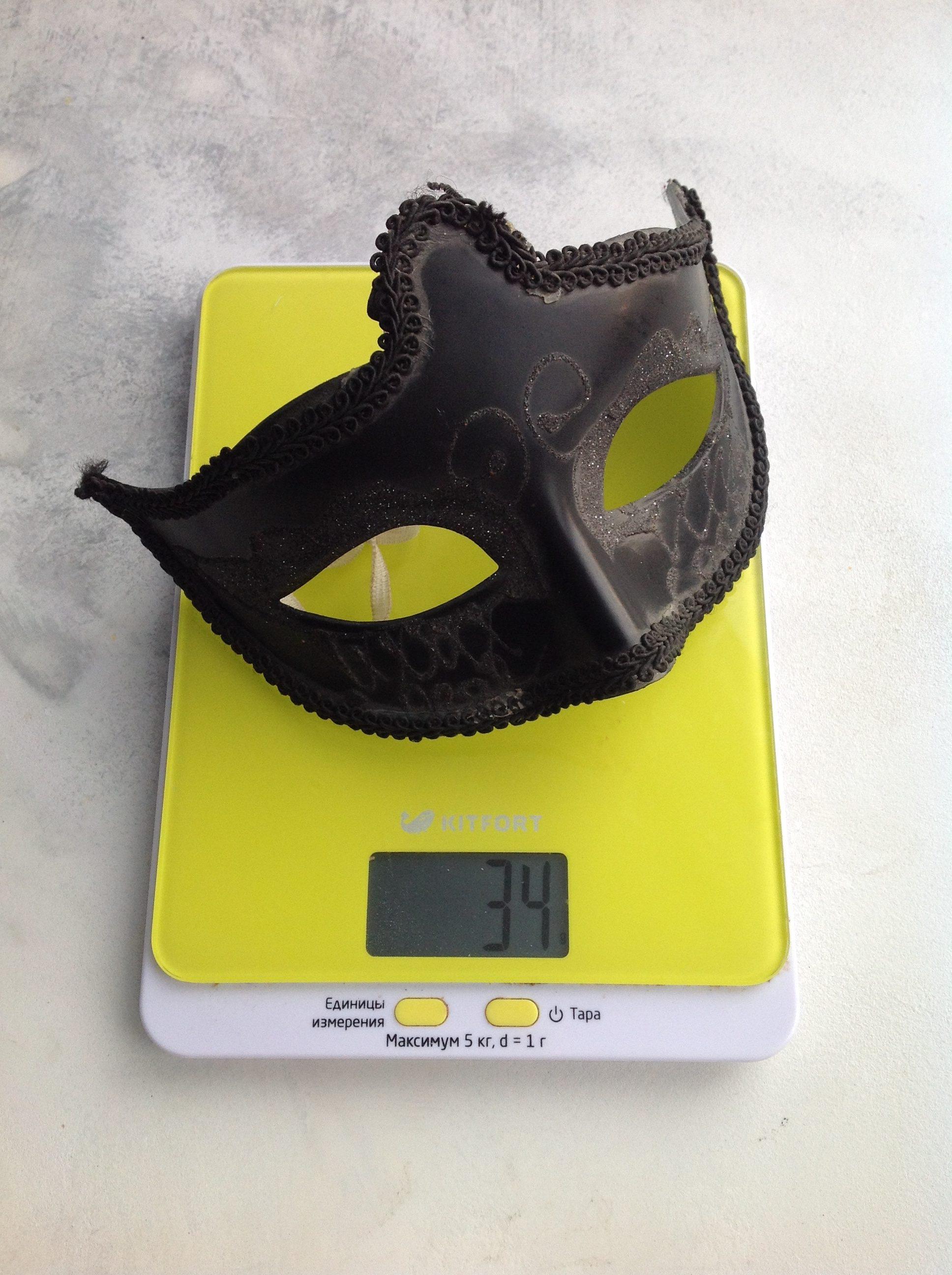 вес карнавальной маски для глаз черной