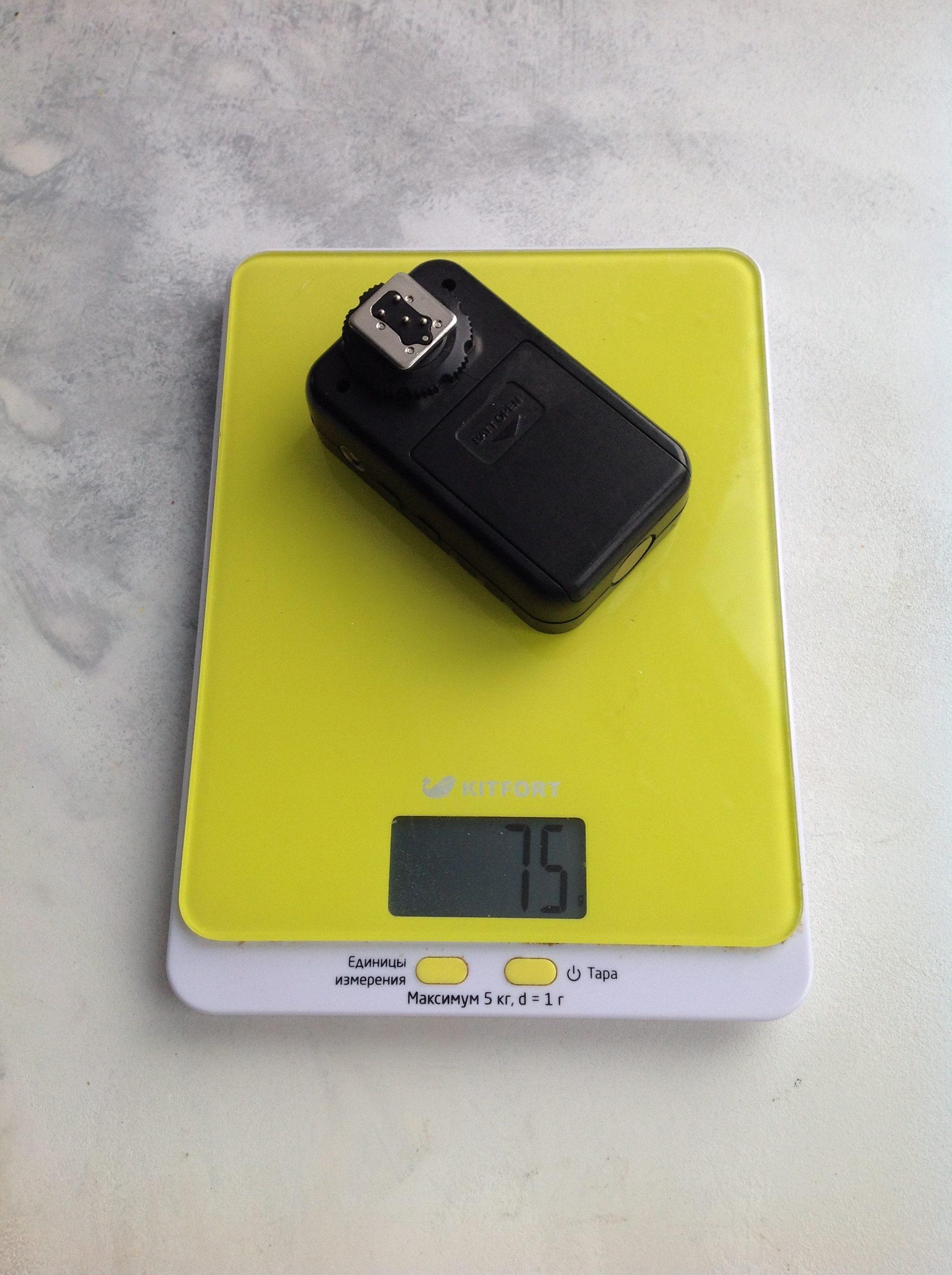 вес синхронизатора для фотовспышки