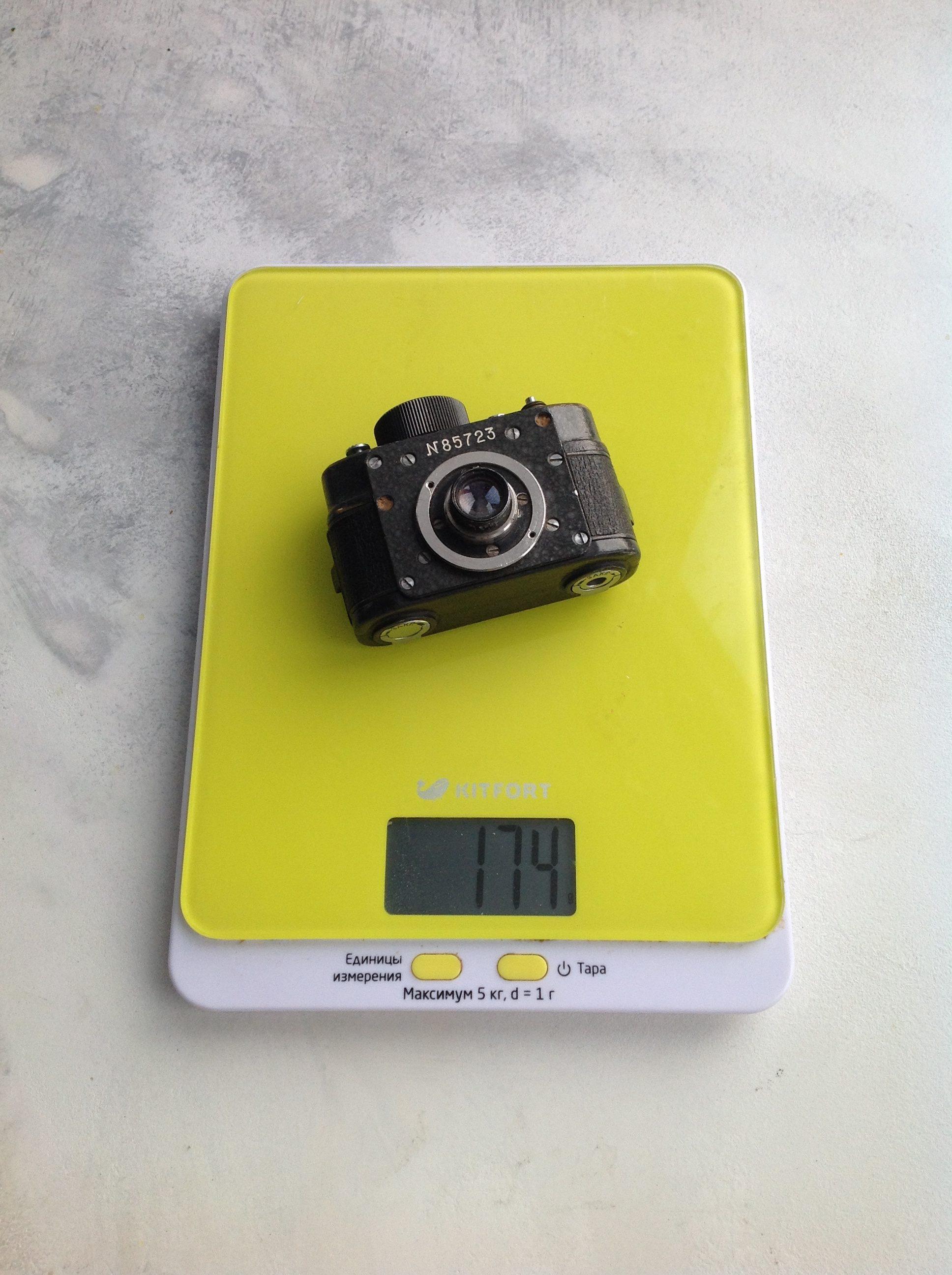 вес маленького шпионского фотоаппарата
