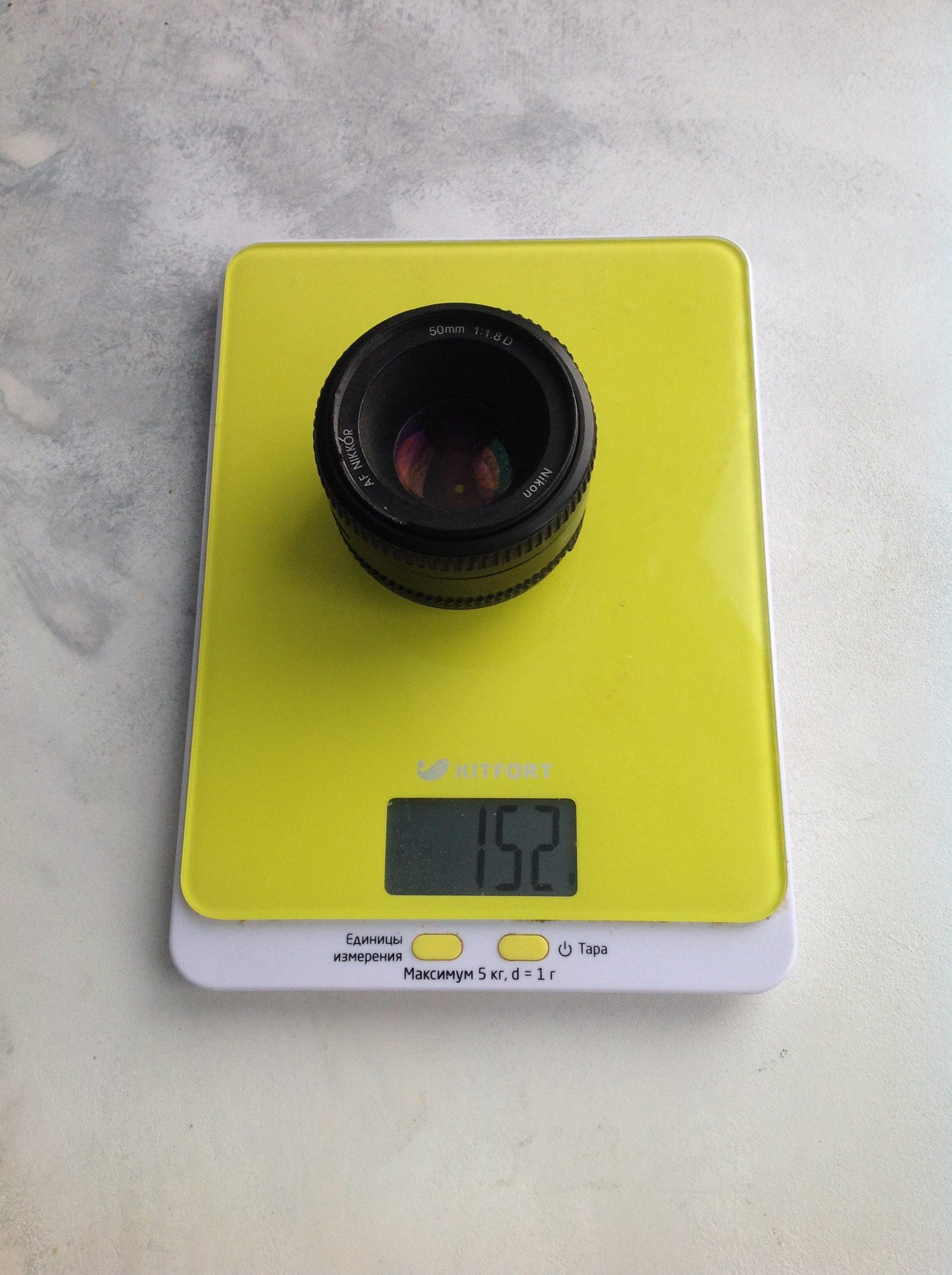 вес фотообъектива nikon nikkor 50 mm