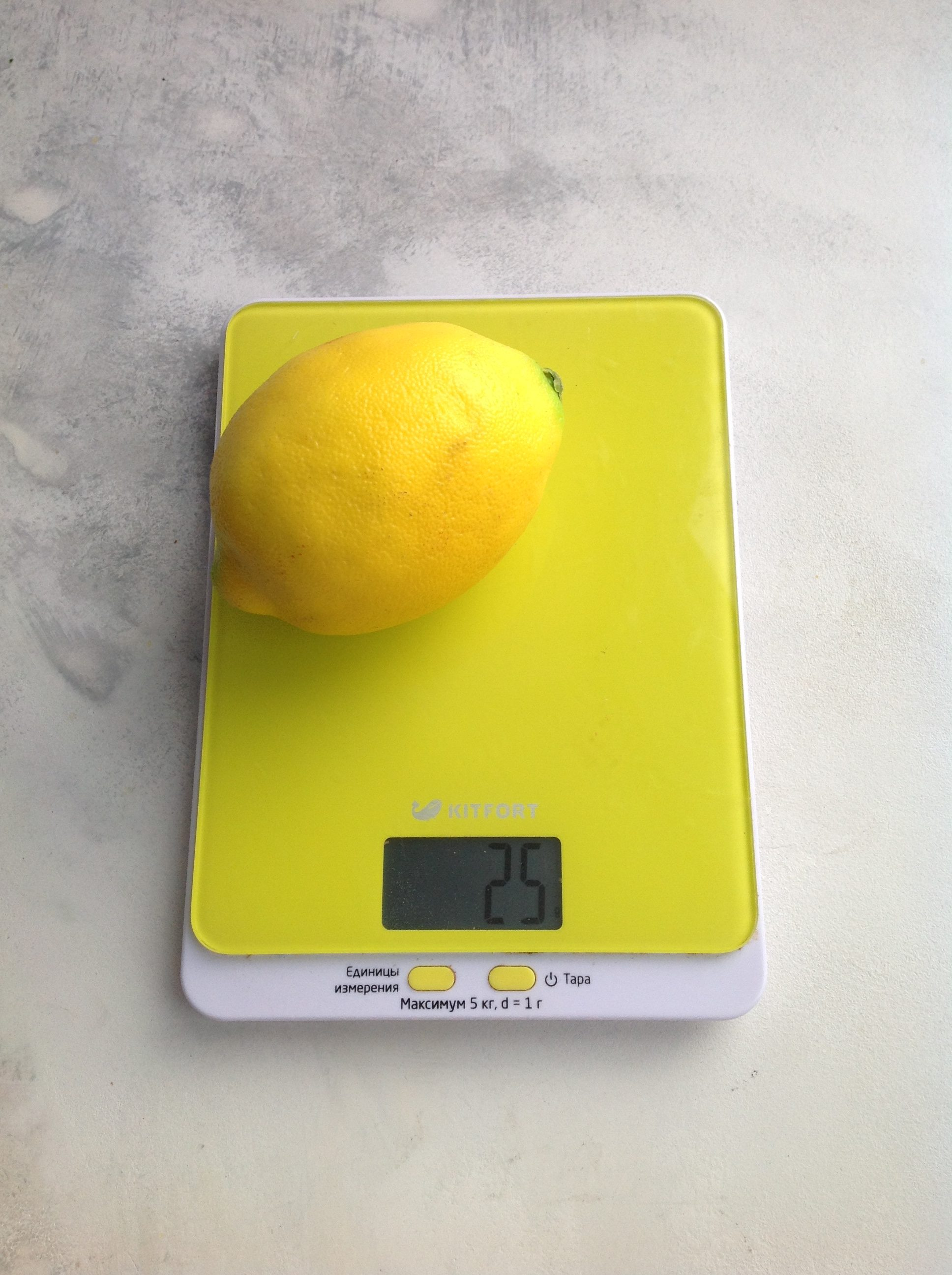 вес лимона воскового