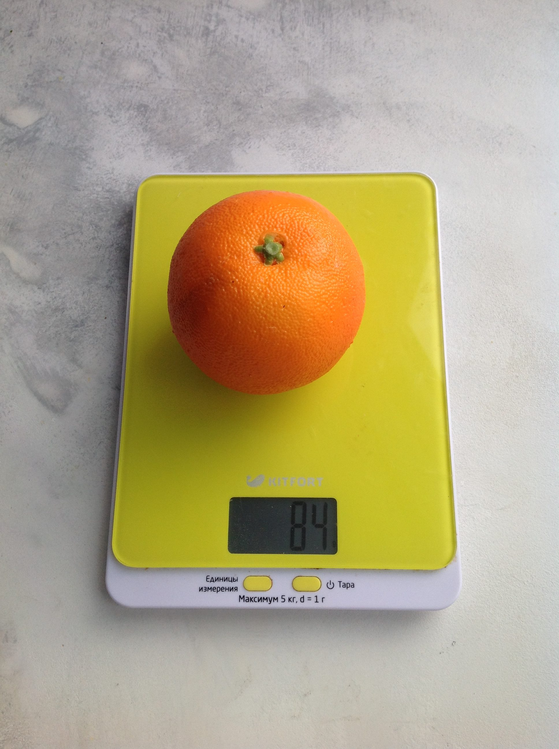 вес апельсина воскового