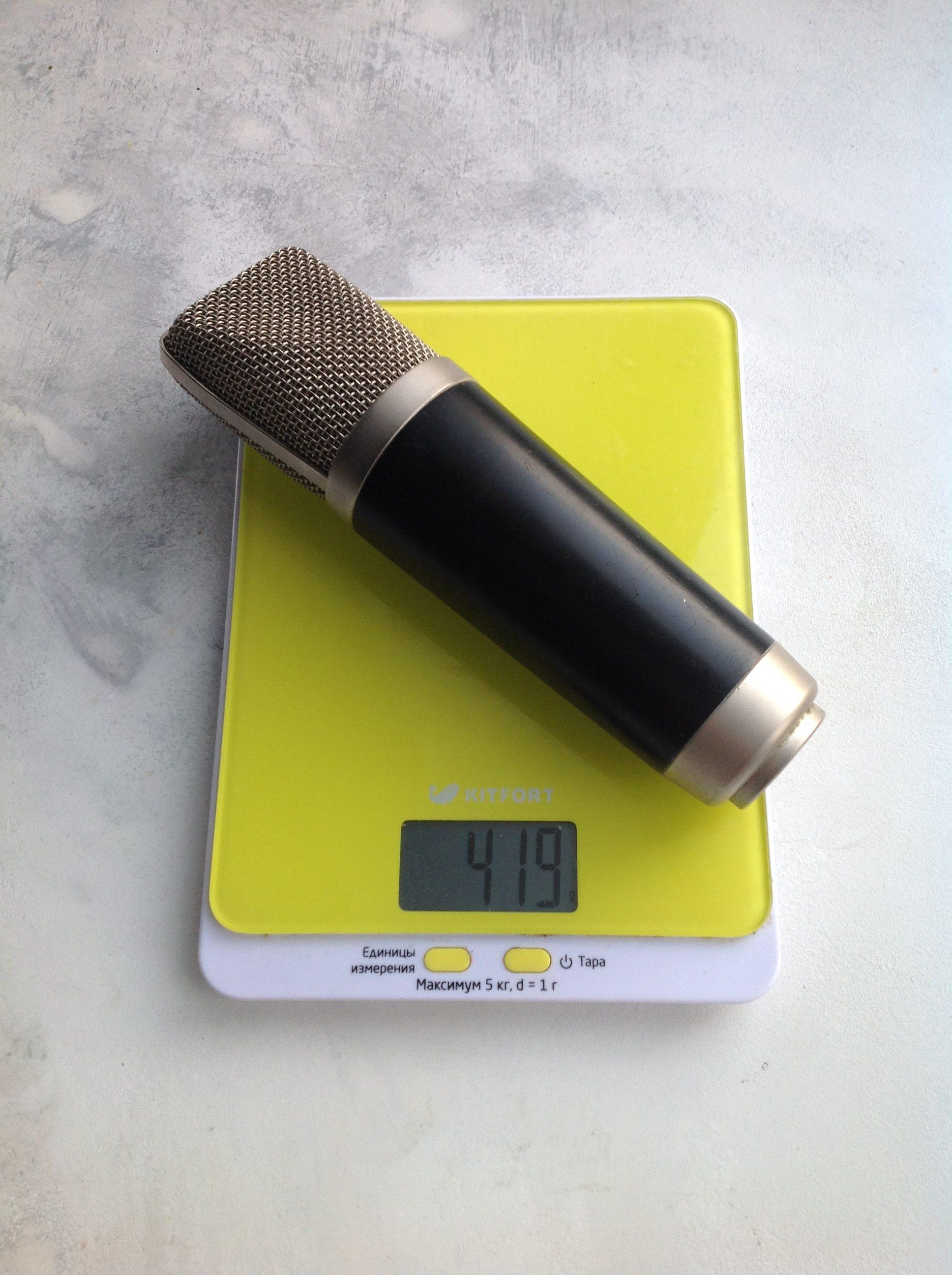 вес профессионального микрофона для записи звука