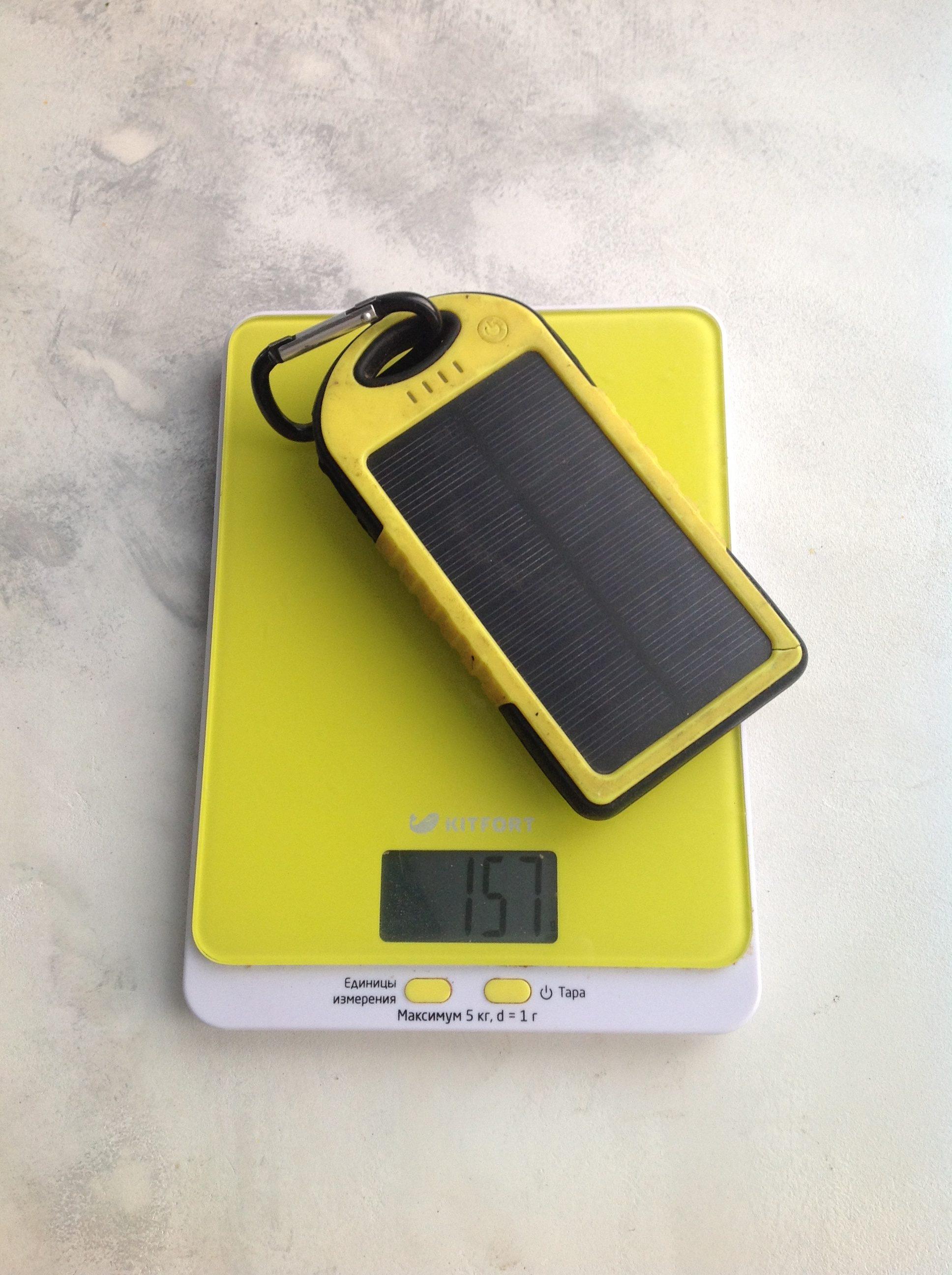 вес внешнего аккумулятора на солнечных батареях
