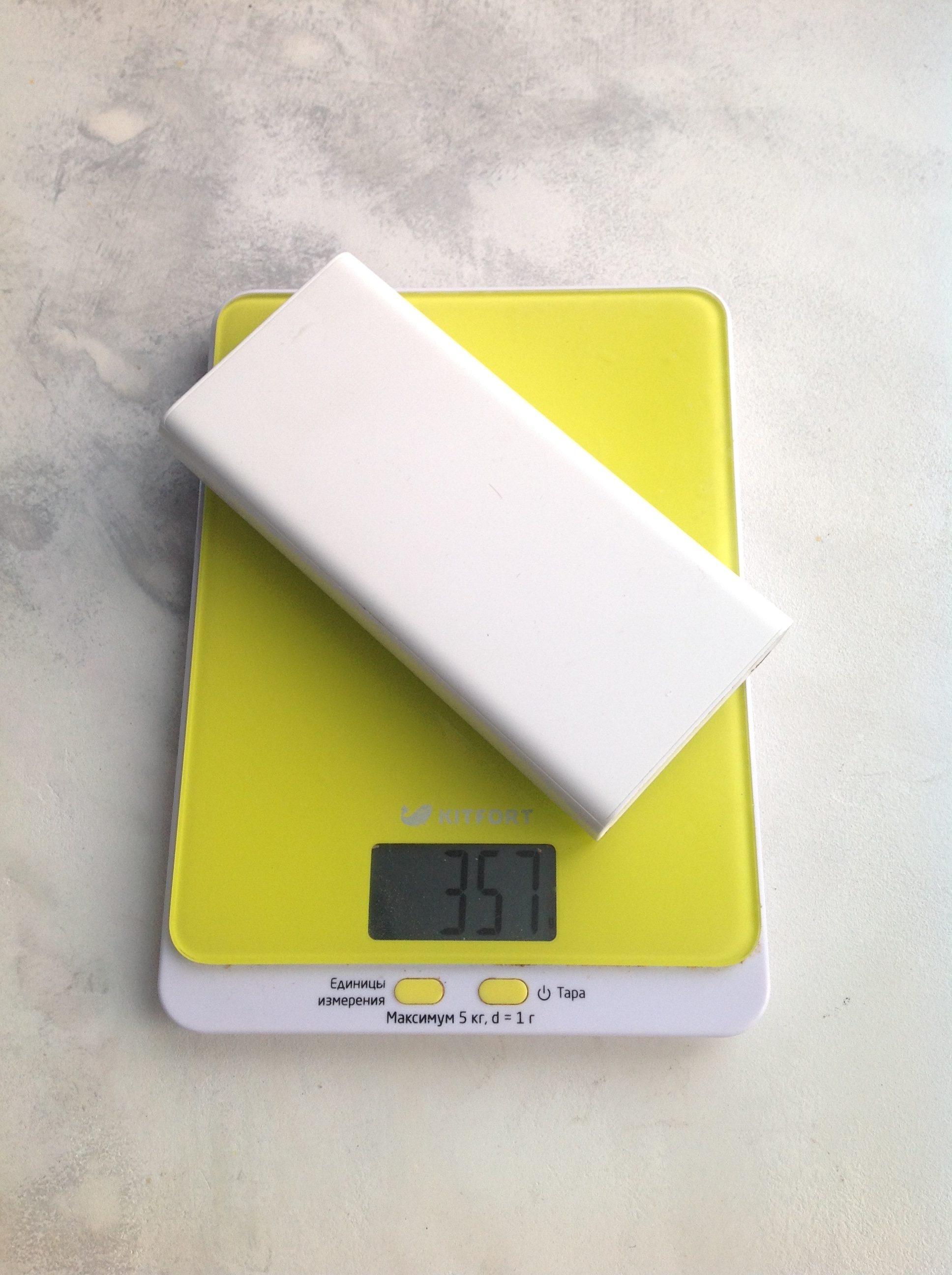 вес внешнего аккумулятора