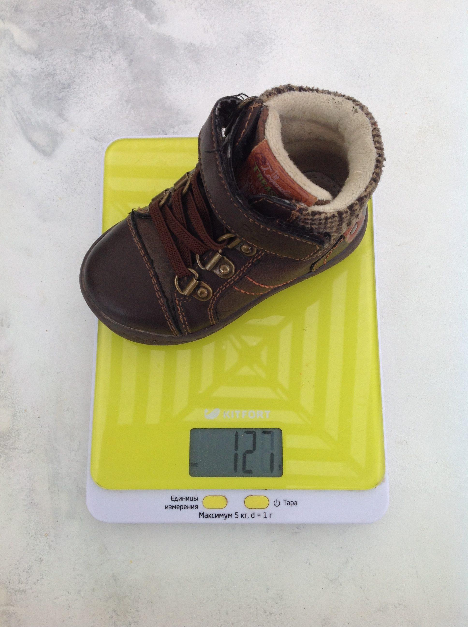 вес детского ботинка на 2 года