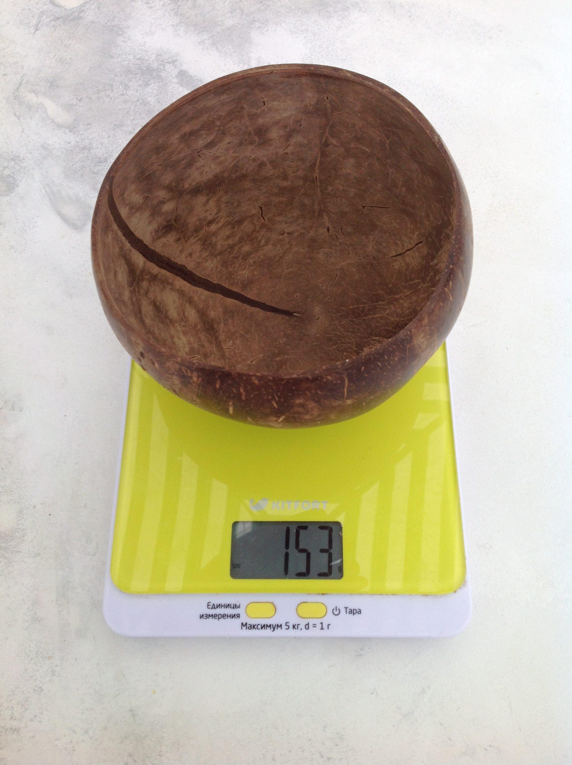 вес кокосовой чашки