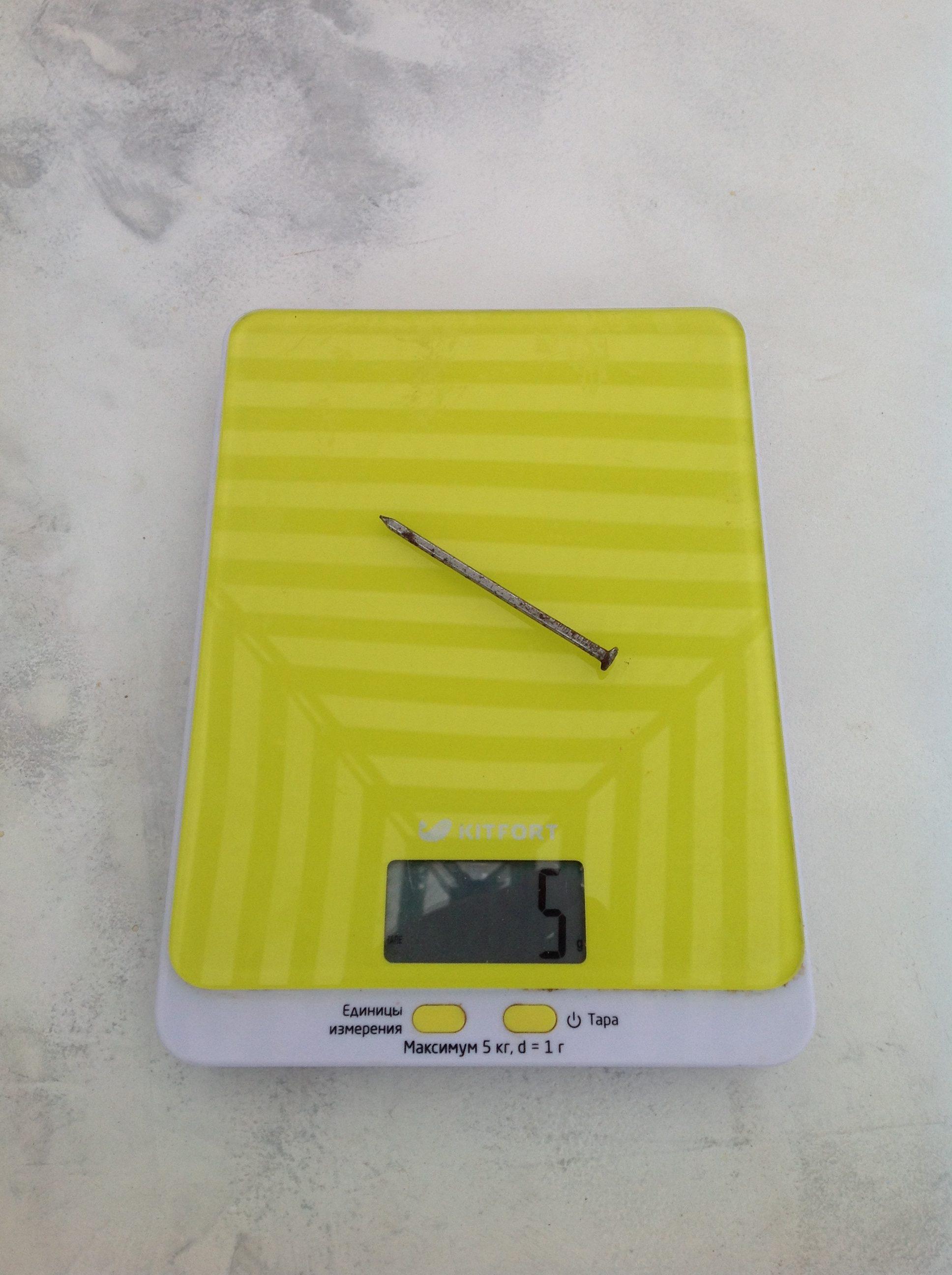 вес гвоздя 7 см