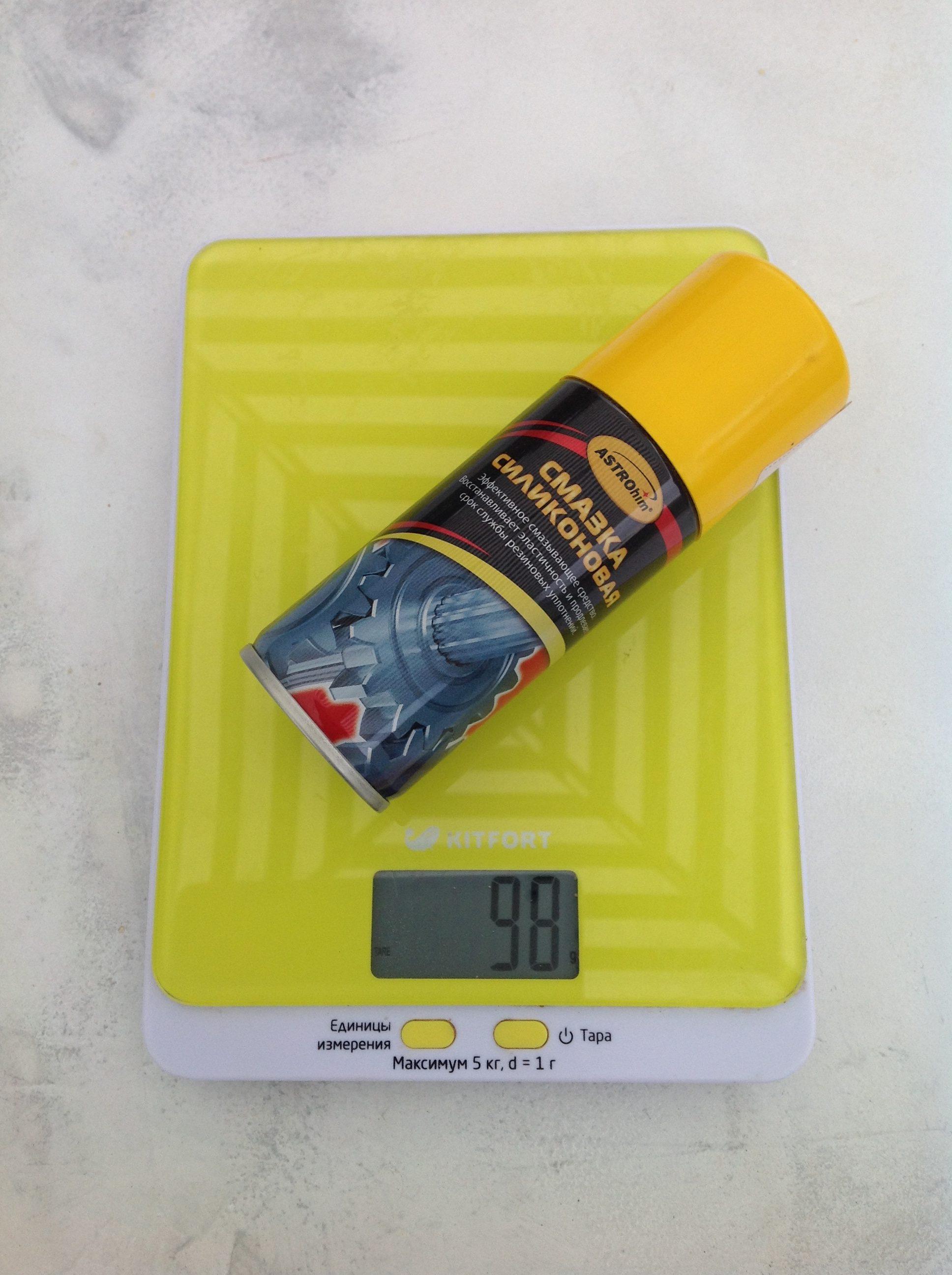 вес баллончика силиконовой смазки технической