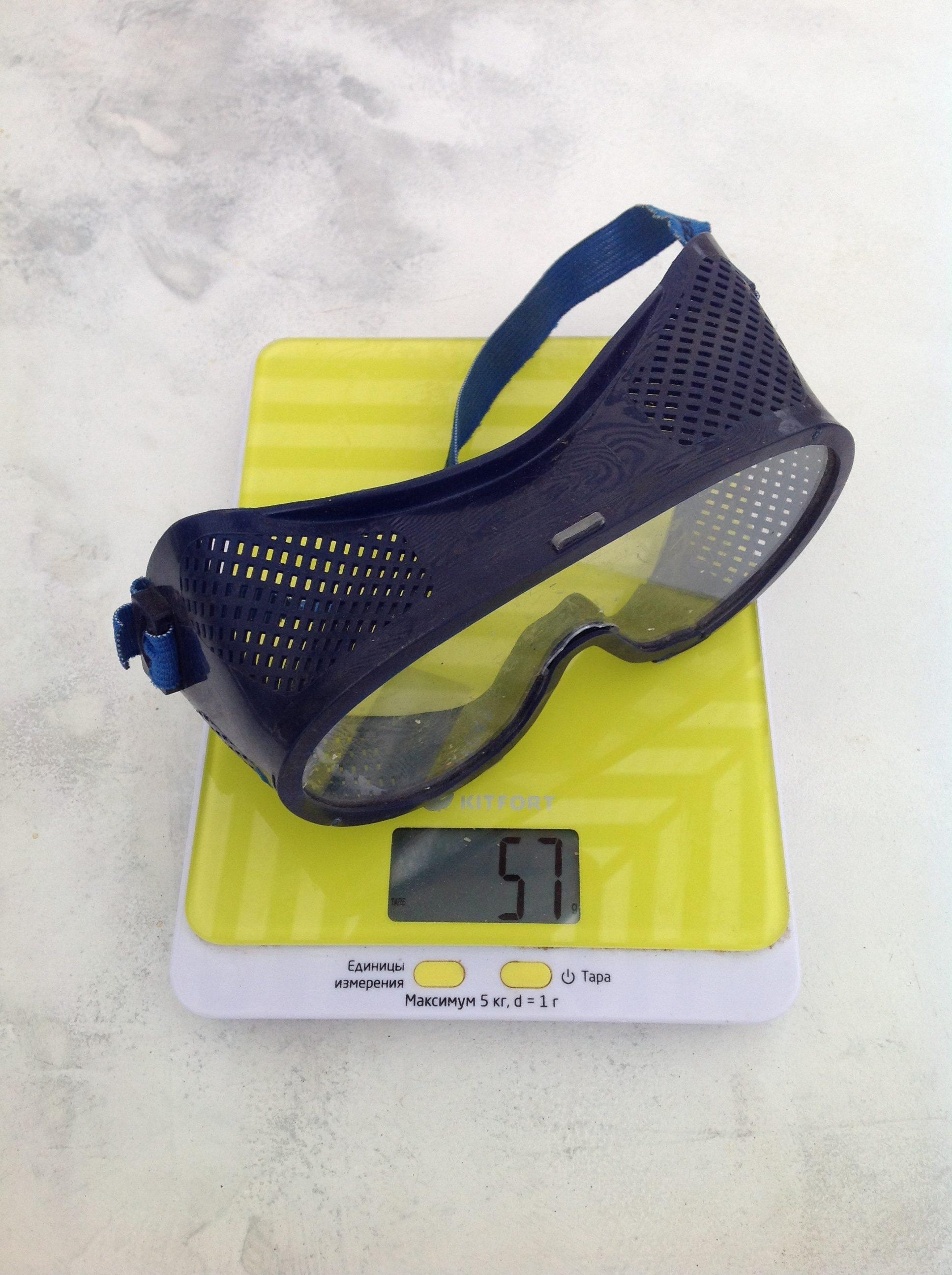 вес очков защитных