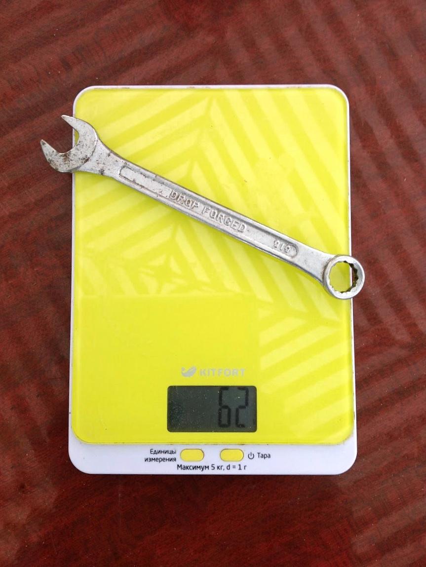 вес гаечного ключа