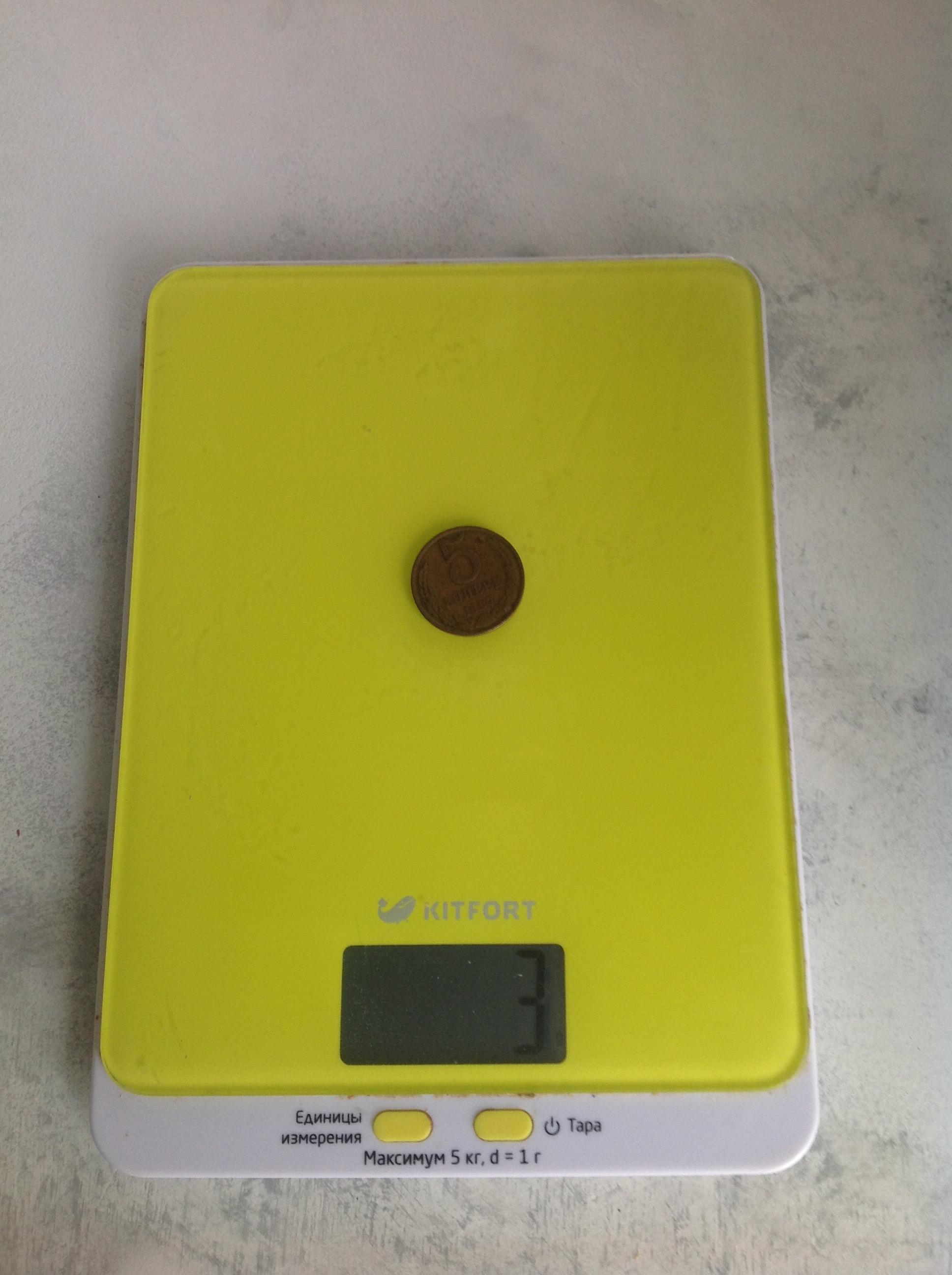 вес монеты 5 копеек советской